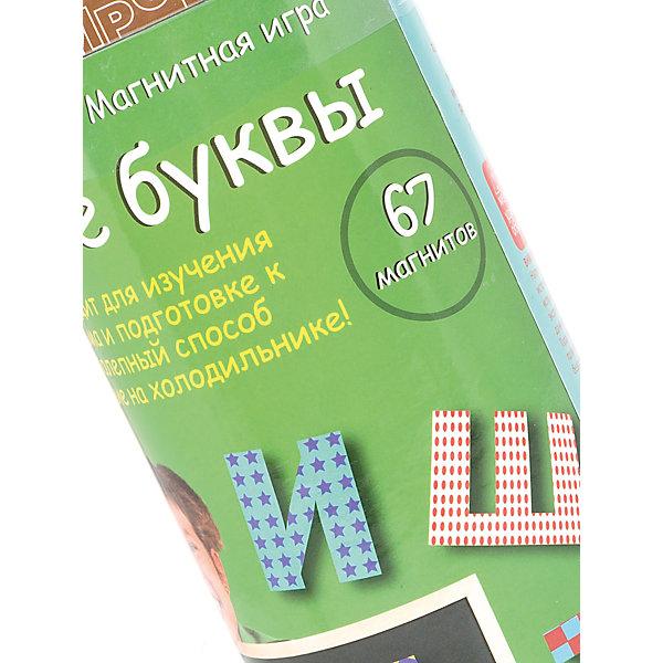 Магнитная игра Магнитные буквы русские, The Purple CowОбучающие игры для дошкольников<br>Обучающий набор для детей позволяет в игровой форме обучить малыша русскому алфавиту, научить его составлять простые слоги из букв, из слогов слова. Магнитные буквы  крепятся на любую металлическую поверхность: магнитное игровое поле, магнитную сторону обучающей доски, на холодильник. Всего в комплекте 67 букв с магнитами.<br><br>Магнитную игру Магнитные буквы русские, The Purple Cow можно купить в нашем интернет-магазине.<br><br>Ширина мм: 25<br>Глубина мм: 10<br>Высота мм: 10<br>Вес г: 328<br>Возраст от месяцев: 36<br>Возраст до месяцев: 2147483647<br>Пол: Унисекс<br>Возраст: Детский<br>SKU: 5007044