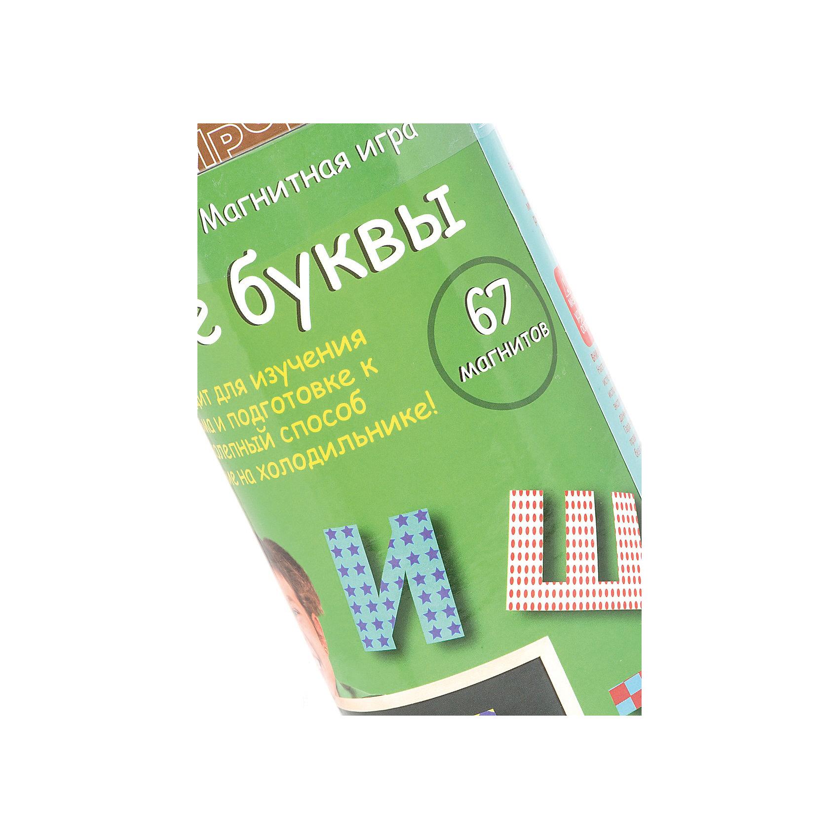 Магнитная игра Магнитные буквы русские, The Purple CowРазвивающие игры<br>Обучающий набор для детей позволяет в игровой форме обучить малыша русскому алфавиту, научить его составлять простые слоги из букв, из слогов слова. Магнитные буквы  крепятся на любую металлическую поверхность: магнитное игровое поле, магнитную сторону обучающей доски, на холодильник. Всего в комплекте 67 букв с магнитами.<br><br>Магнитную игру Магнитные буквы русские, The Purple Cow можно купить в нашем интернет-магазине.<br><br>Ширина мм: 25<br>Глубина мм: 10<br>Высота мм: 10<br>Вес г: 328<br>Возраст от месяцев: 36<br>Возраст до месяцев: 2147483647<br>Пол: Унисекс<br>Возраст: Детский<br>SKU: 5007044