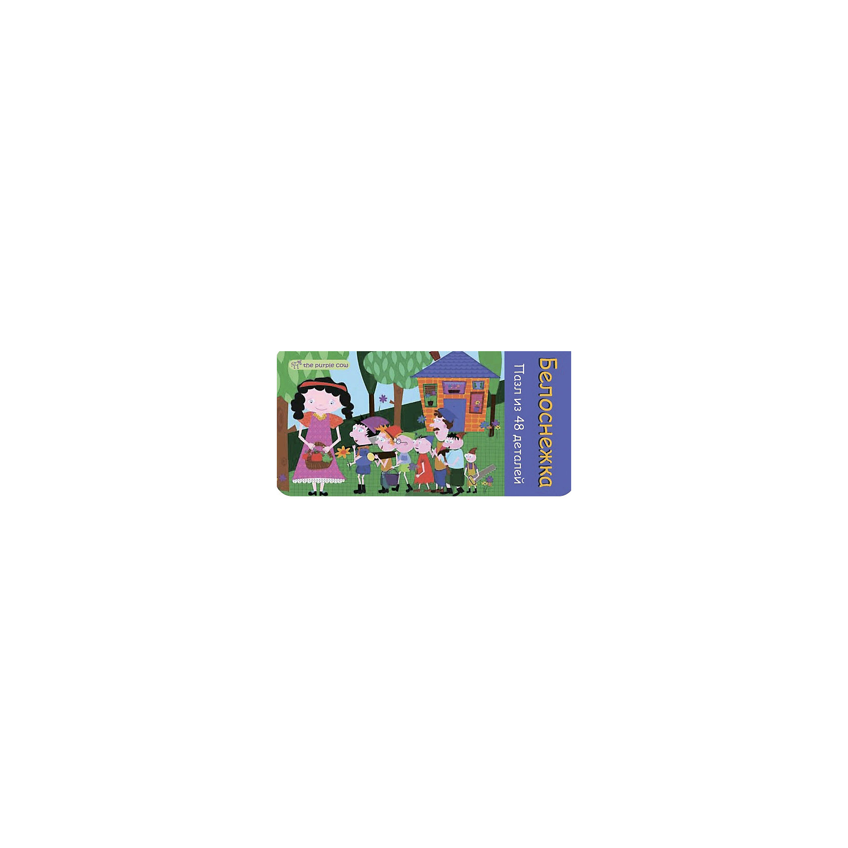 Пазл Белоснежка, The Purple CowХарактеристики пазлов The Purple Cow:<br><br>• авторский дизайн австралийской художницы Инны Семадар;<br>• серия Fairy Tale Puzzle;<br>• количество элементов: 48 шт.;<br>• крупные карточки;<br>• материал: плотный ламинированный картон;<br>• размер картинки в собранном виде: 32х22 см;<br>• размер упаковки: 15х7,5х4 см;<br>• вес упаковки: 175 г;<br>• упаковка: металлическая коробочка.<br><br>Пазл Белоснежка, The Purple Cow можно купить в нашем интернет-магазине.<br><br>Ширина мм: 15<br>Глубина мм: 4<br>Высота мм: 8<br>Вес г: 166<br>Возраст от месяцев: 36<br>Возраст до месяцев: 2147483647<br>Пол: Унисекс<br>Возраст: Детский<br>SKU: 5007048