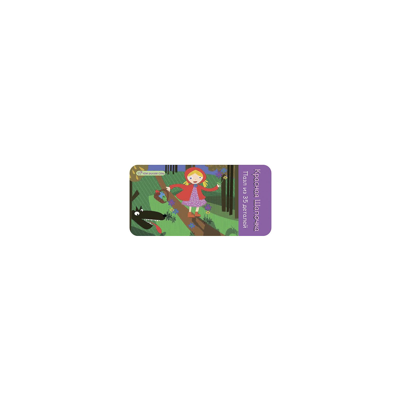 Пазл Красная шапочка, The Purple CowКоличество деталей<br>Характеристики пазлов The Purple Cow:<br><br>• авторский дизайн австралийской художницы Инны Семадар;<br>• серия Fairy Tale Puzzle;<br>• количество элементов: 35 шт.;<br>• крупные карточки, размер деталей 5х5 см;<br>• материал: плотный ламинированный картон;<br>• размер картинки в собранном виде: 32х22 см;<br>• размер упаковки: 15х7,5х4 см;<br>• вес упаковки: 170 г;<br>• упаковка: металлическая коробочка.<br><br>Пазл Красная шапочка, The Purple Cow можно купить в нашем интернет-магазине.<br><br>Ширина мм: 15<br>Глубина мм: 4<br>Высота мм: 8<br>Вес г: 166<br>Возраст от месяцев: 36<br>Возраст до месяцев: 2147483647<br>Пол: Унисекс<br>Возраст: Детский<br>SKU: 5007051