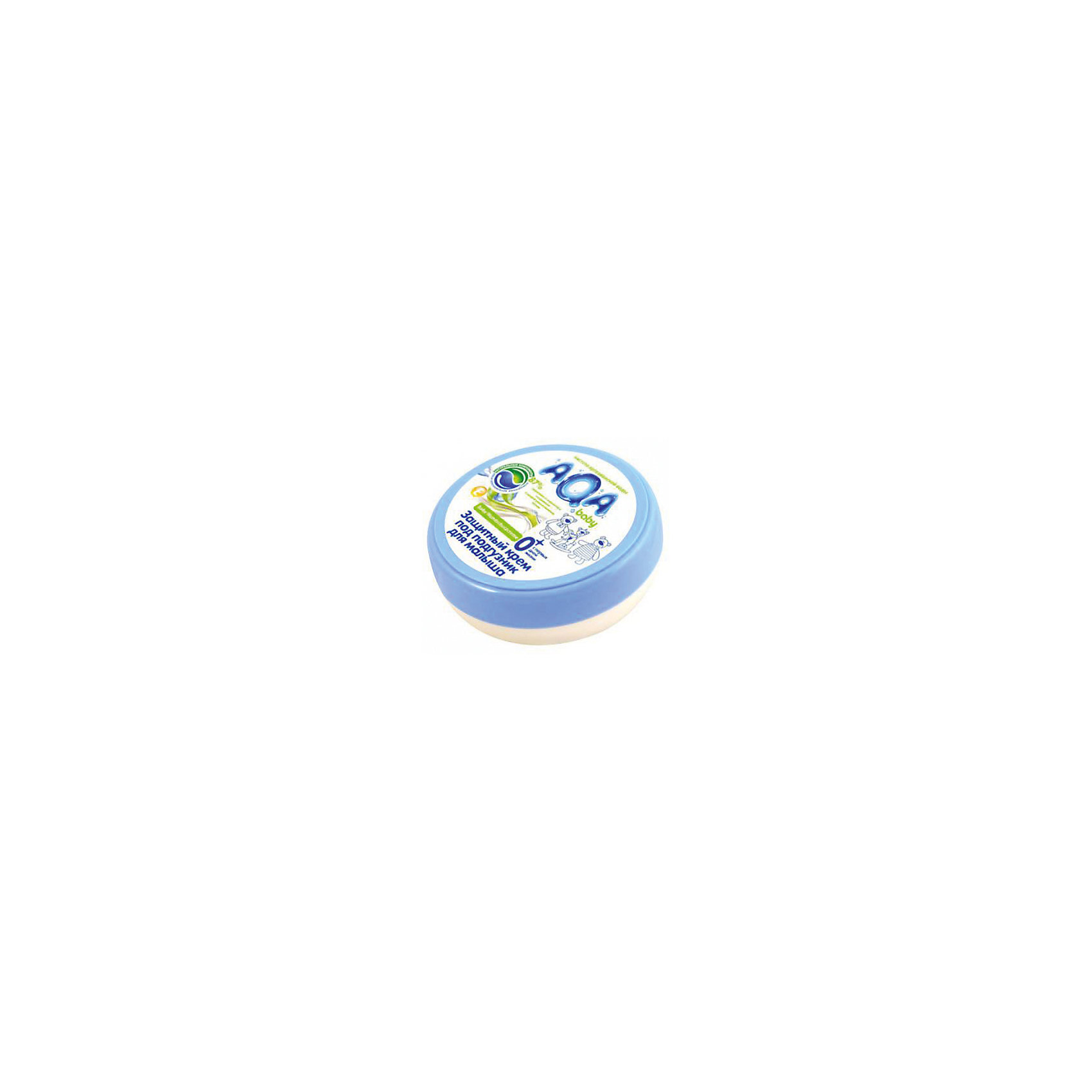 AQA baby Защитный крем под подгузник для малыша 100 мл., AQA BABY косметика для новорожденных aqa baby защитный крем от мороза и непогоды 50 мл