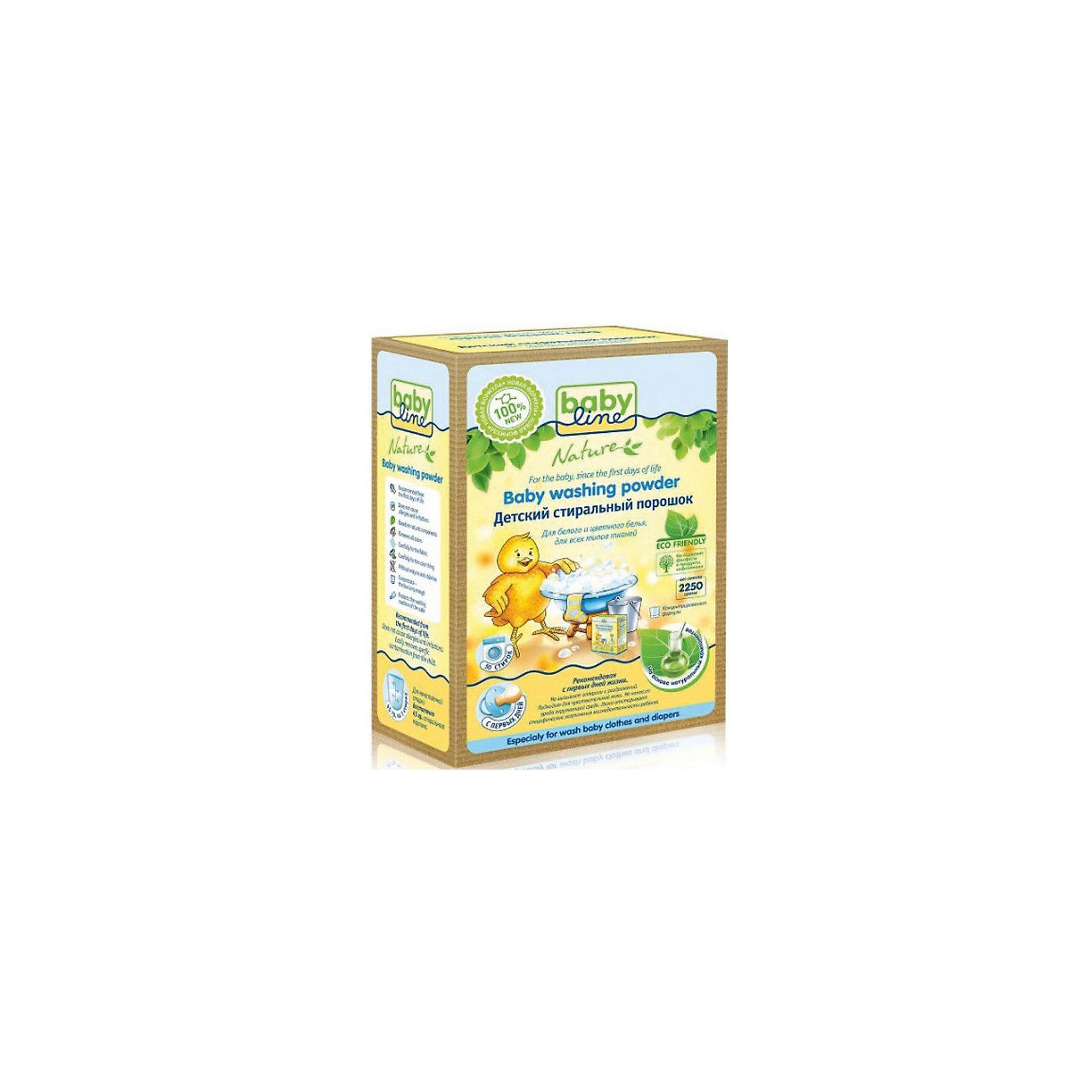 Babyline Детский стиральный порошок концентрат 2,25 кг., BABYLINE sodasan стиральный порошок концентрат для детских изделий 1 2 кг