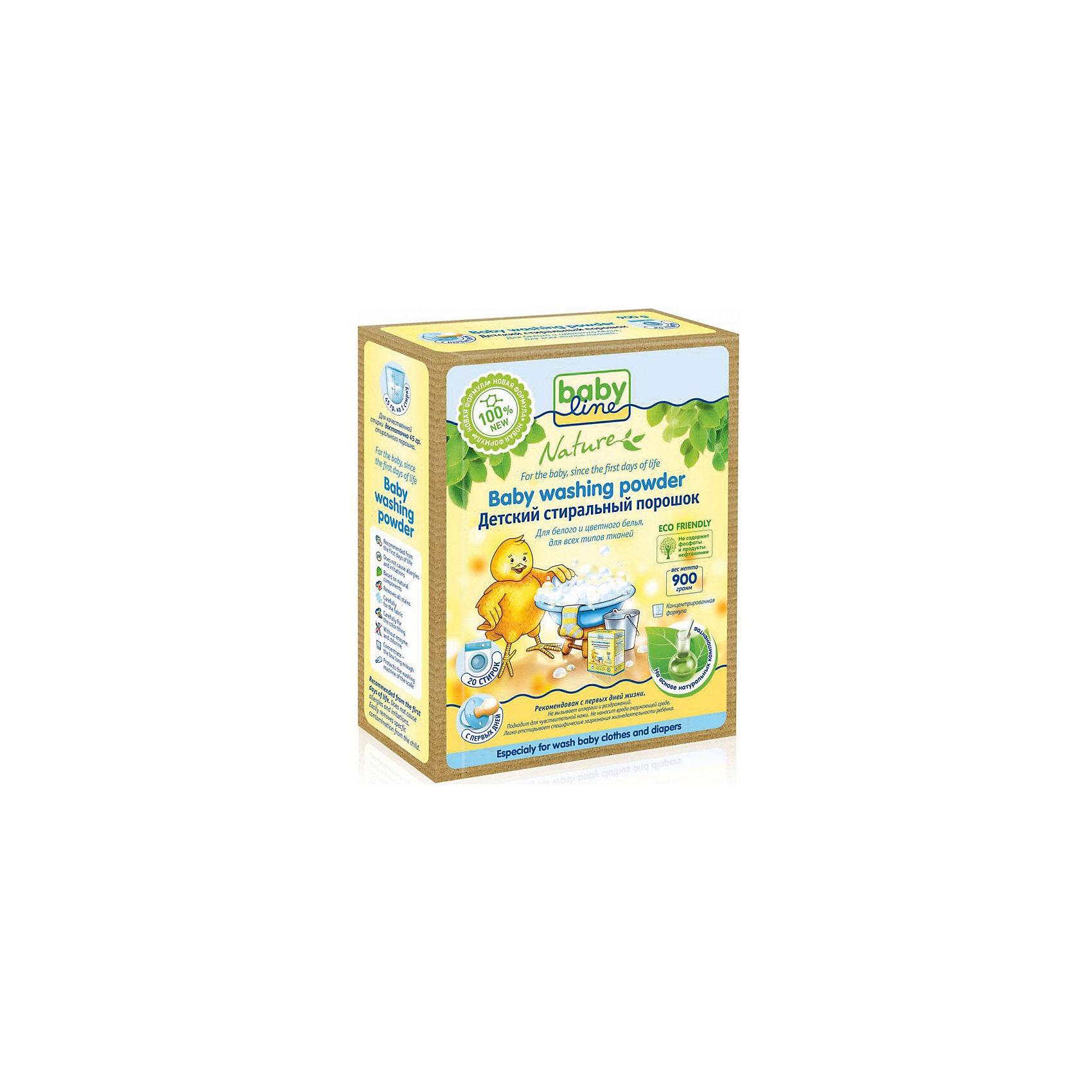 Babyline Детский стиральный порошок концентрат 900 гр., BABYLINE sodasan стиральный порошок концентрат для детских изделий 1 2 кг