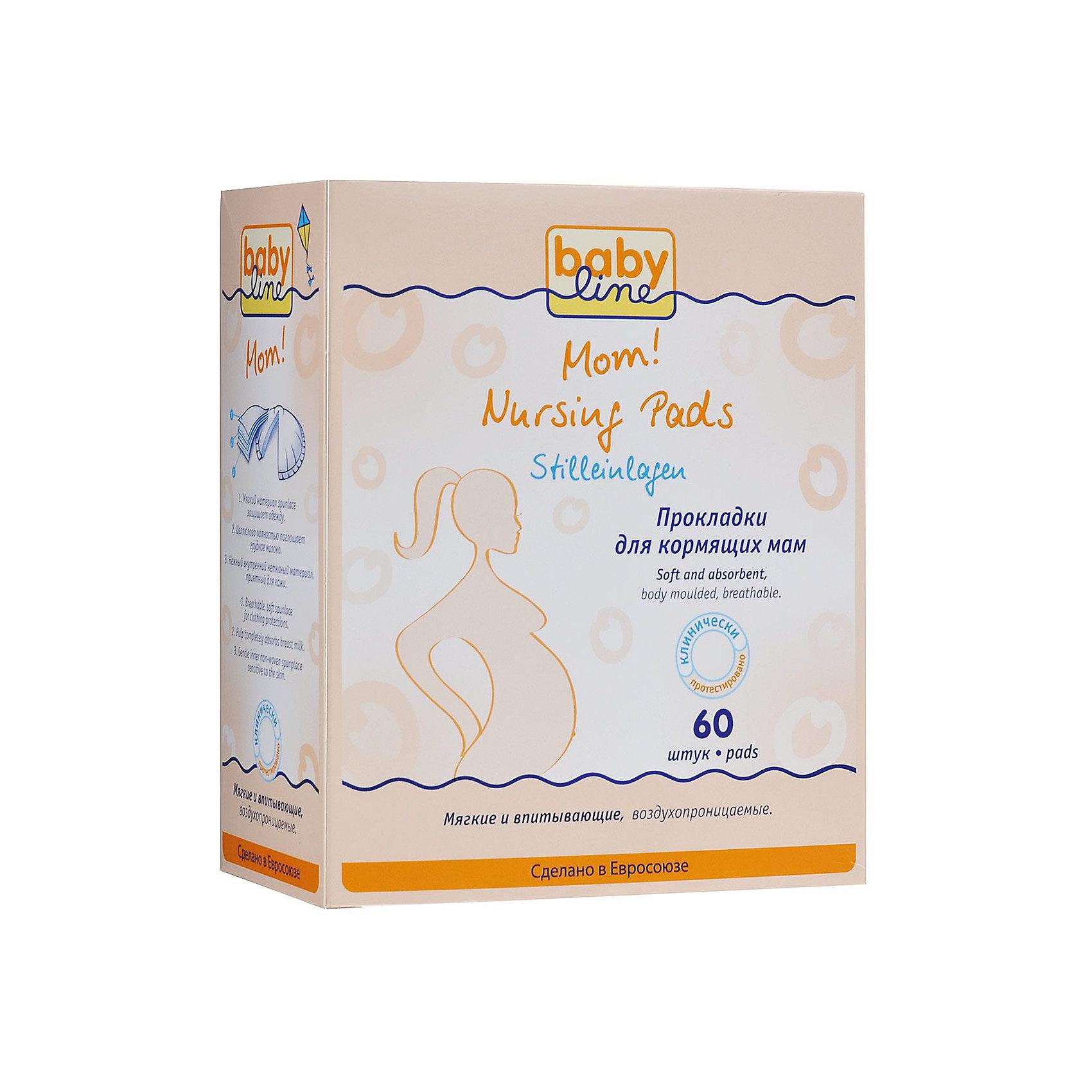 Babyline Прокладки для груди 60 шт, BABYLINE