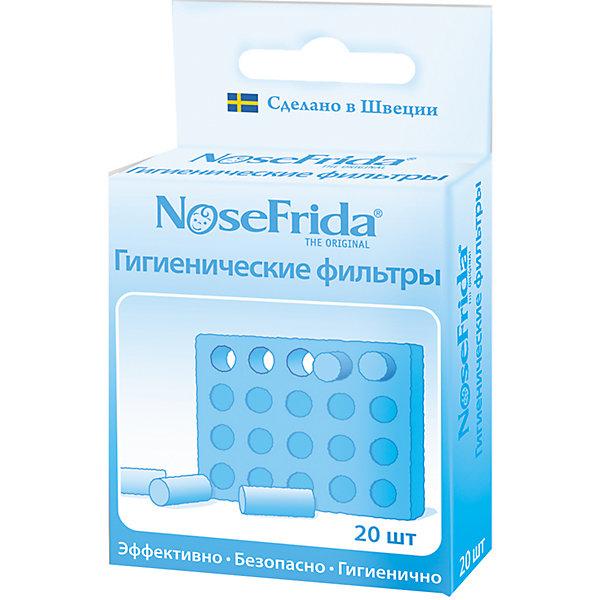 Гигиенические фильтры, NOSEFRIDAНакладки на грудь<br>Гигиенические фильтры для назального аспиратора NoseFrida защитят рот от попадания бактерий и слизи. Фильтры клинически протестированы. Рекомендуется смена фильтра после каждого использования. С ними вы легко подарите малышу свободное дыхание.<br><br>Дополнительная информация: <br>Количество в упаковке: 20 шт<br><br>Гигиенические фильтры NoseFrida можно приобрести в нашем интернет-магазине.<br><br>Ширина мм: 130<br>Глубина мм: 110<br>Высота мм: 120<br>Вес г: 75<br>Возраст от месяцев: 0<br>Возраст до месяцев: 36<br>Пол: Унисекс<br>Возраст: Детский<br>SKU: 5007668