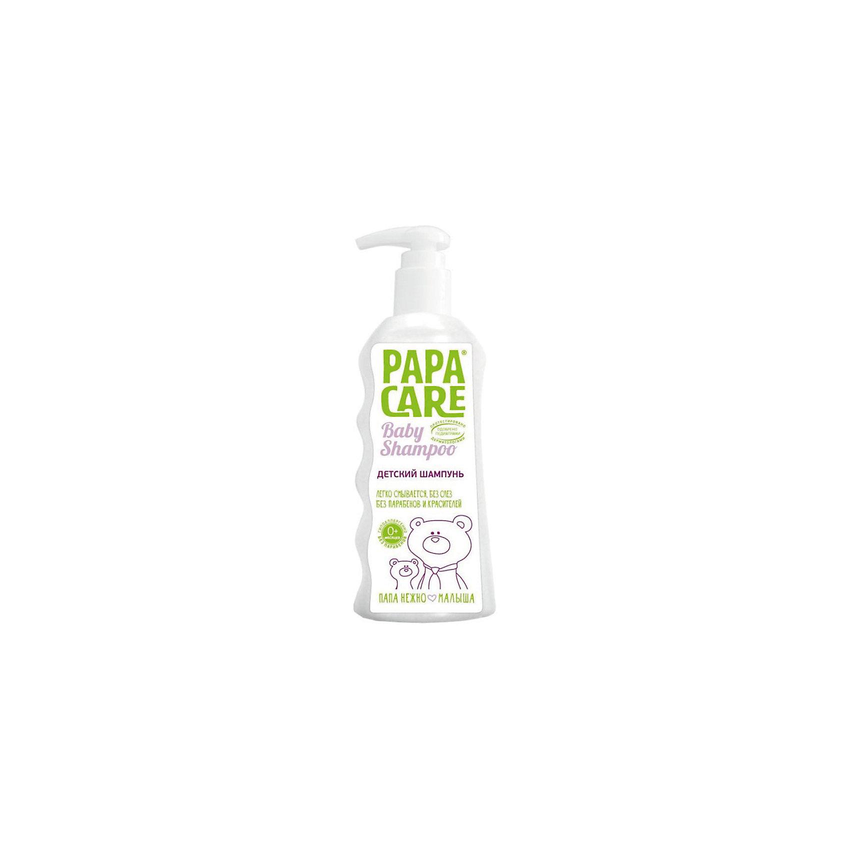 Papa Care Детский шампунь для волос 250 мл. с помпой, PAPA CARE papa care детское масло для массажа очищения увлажнения кожи с помпой 150 мл
