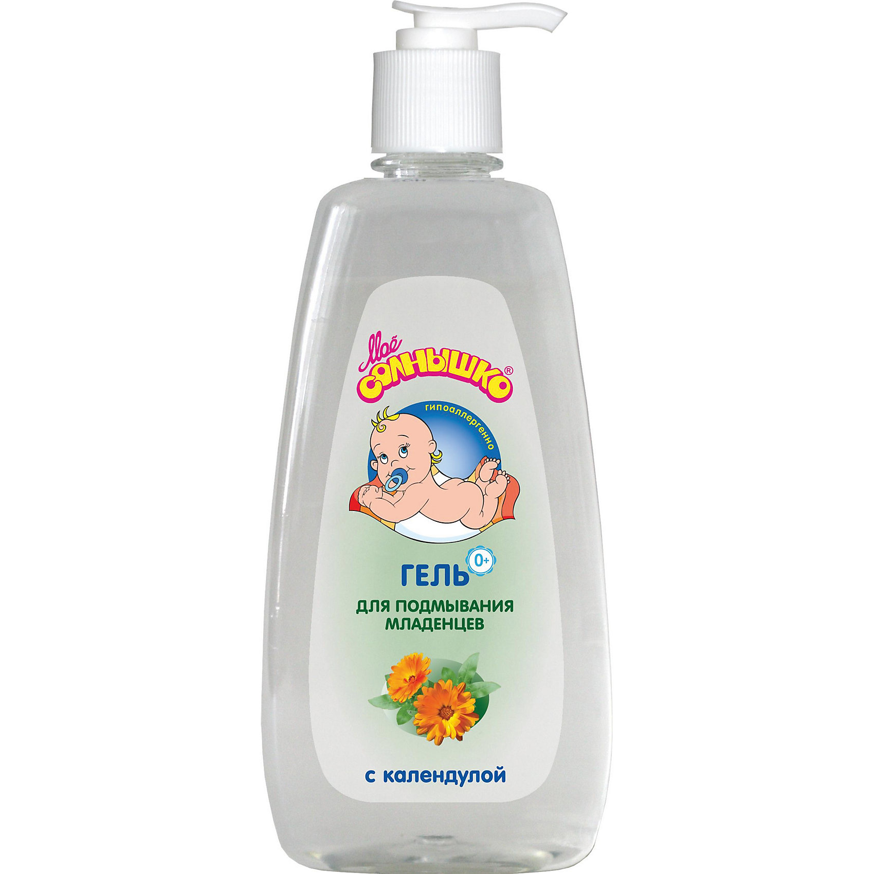 Моё солнышко Гель для подмывания младенцев с календулой 400 мл., МОЁ СОЛНЫШКО моё солнышко для подмывания младенцев 200 мл