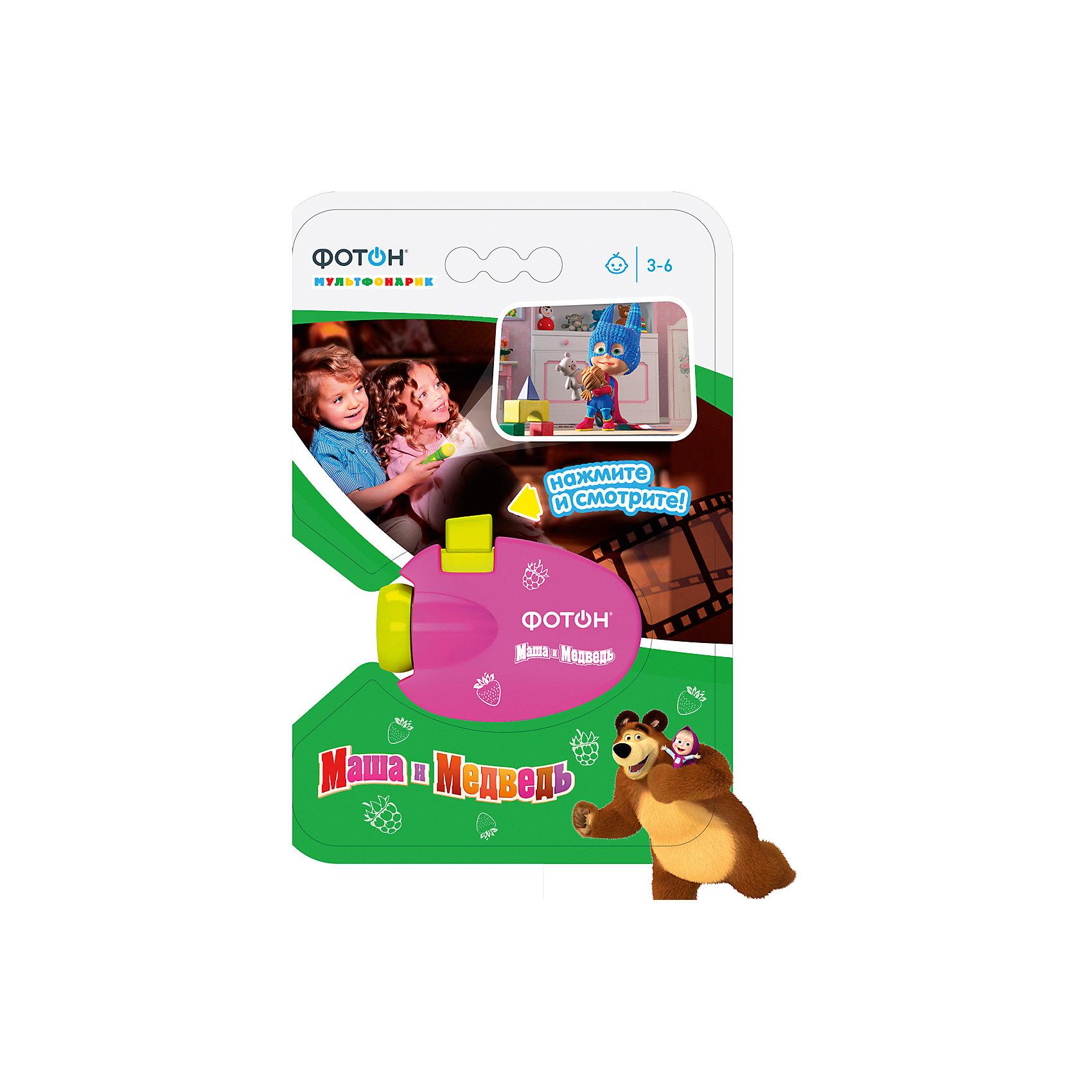 - Мультфонарик-проектор Маша и Медведь, малиновый, Фотон магниты маша и медведь купить игрушку