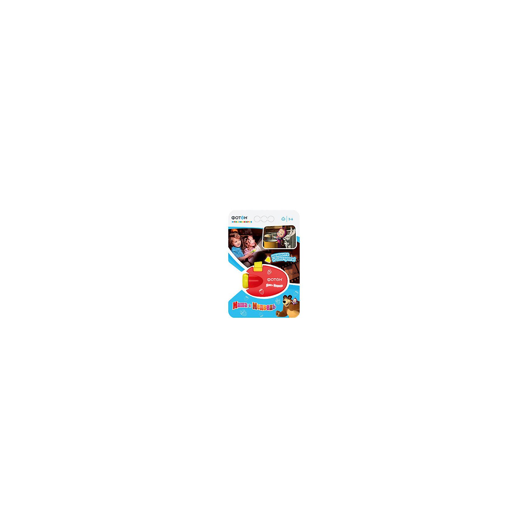 - Мультфонарик-проектор Маша и Медведь, красный, Фотон фотон мультфонарик проектор смешарики крош