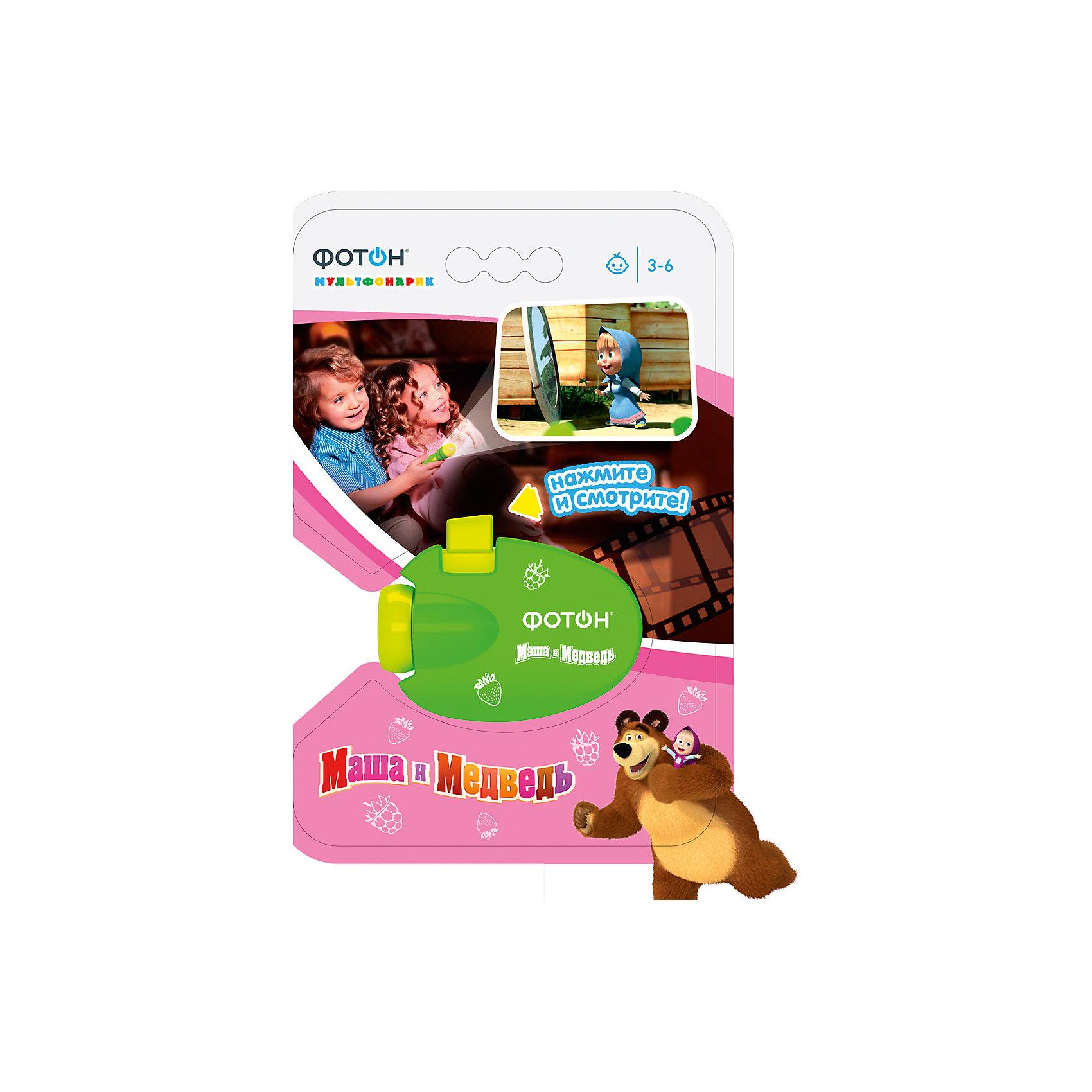- Мультфонарик-проектор Маша и Медведь, зеленый, Фотон магниты маша и медведь купить игрушку