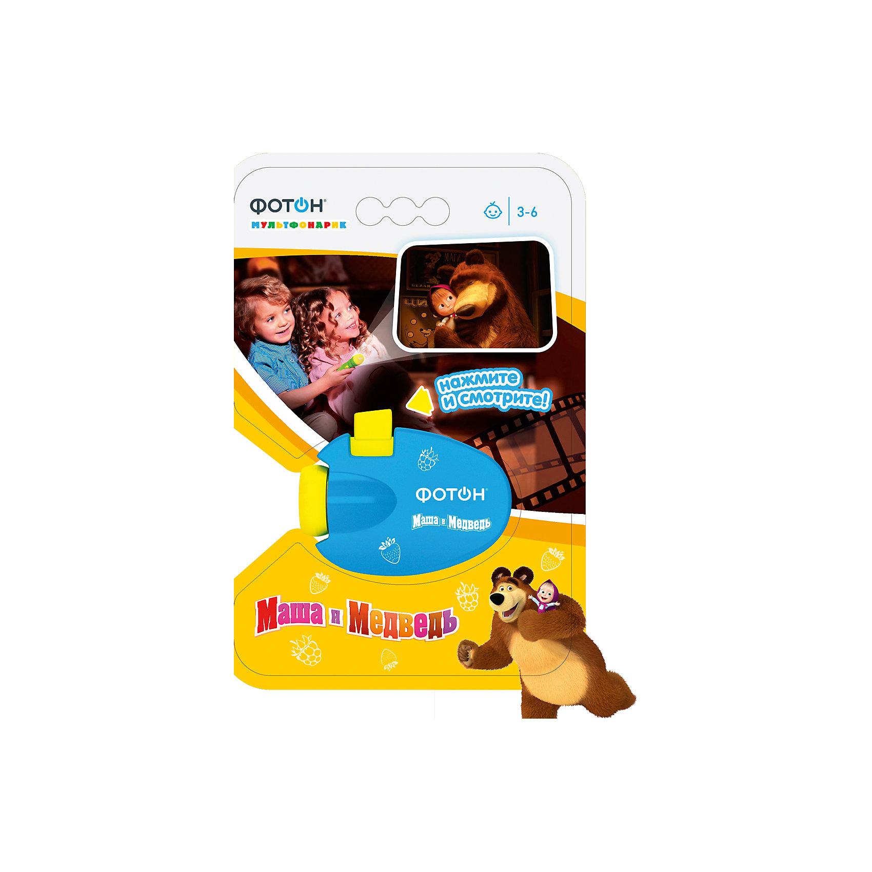 - Мультфонарик-проектор Маша и Медведь, синий, Фотон магниты маша и медведь купить игрушку