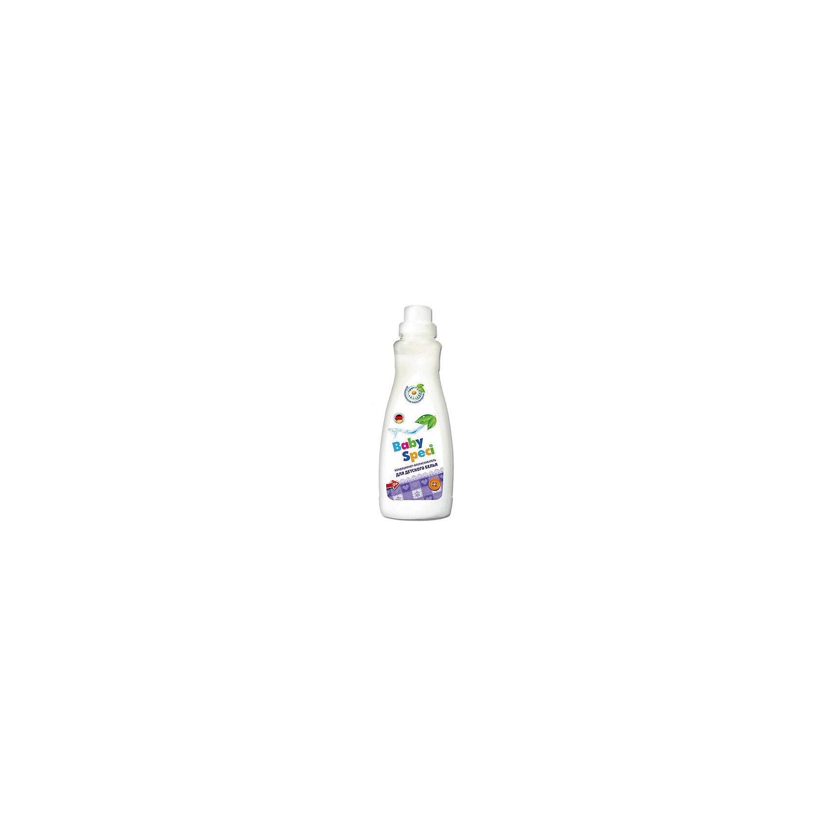 Кондиционер-ополаскиватель для детского белья, 1 л., Baby Speci