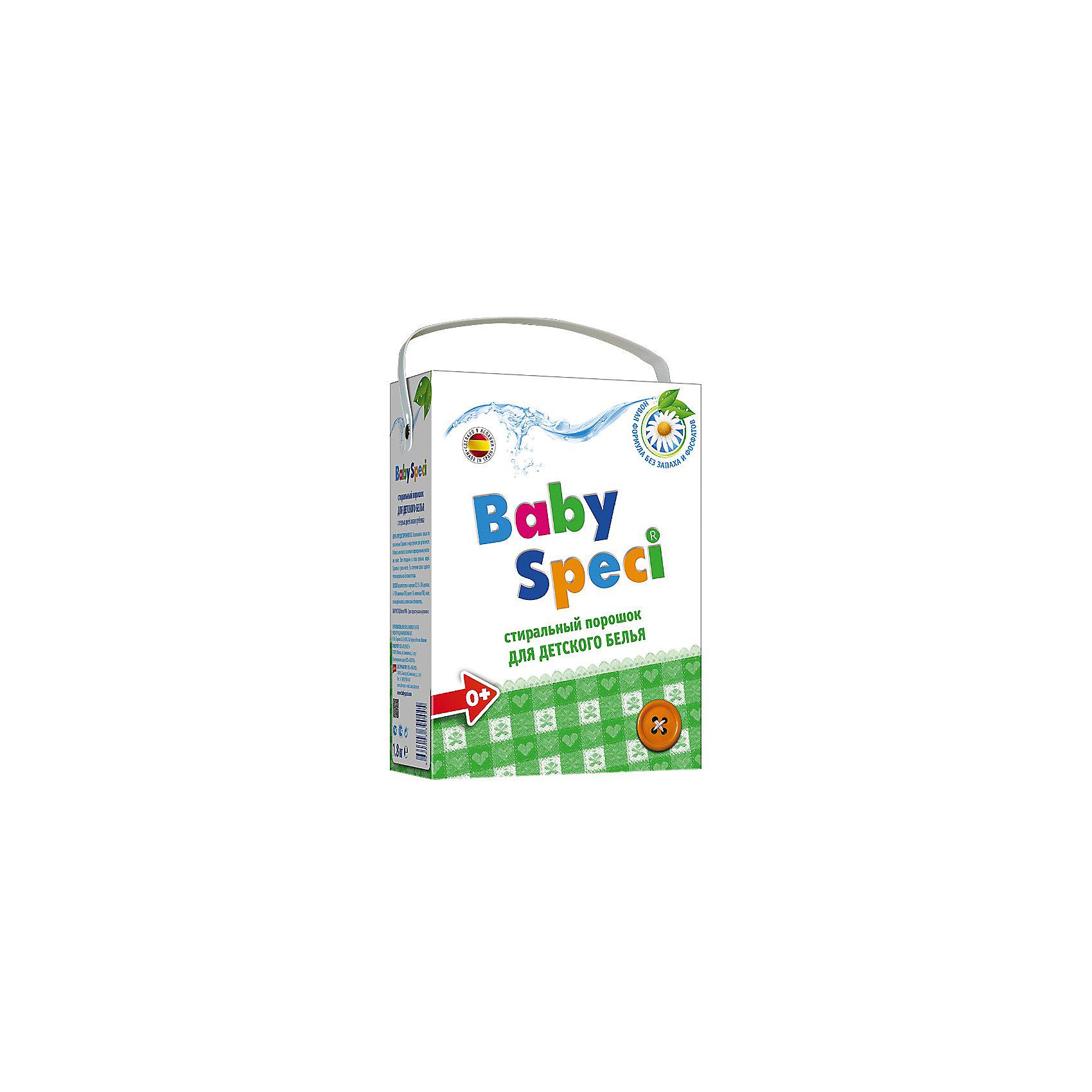 Baby Speci Стиральный порошок 1800 гр., Baby Speci стиральный порошок topperr 3205 active