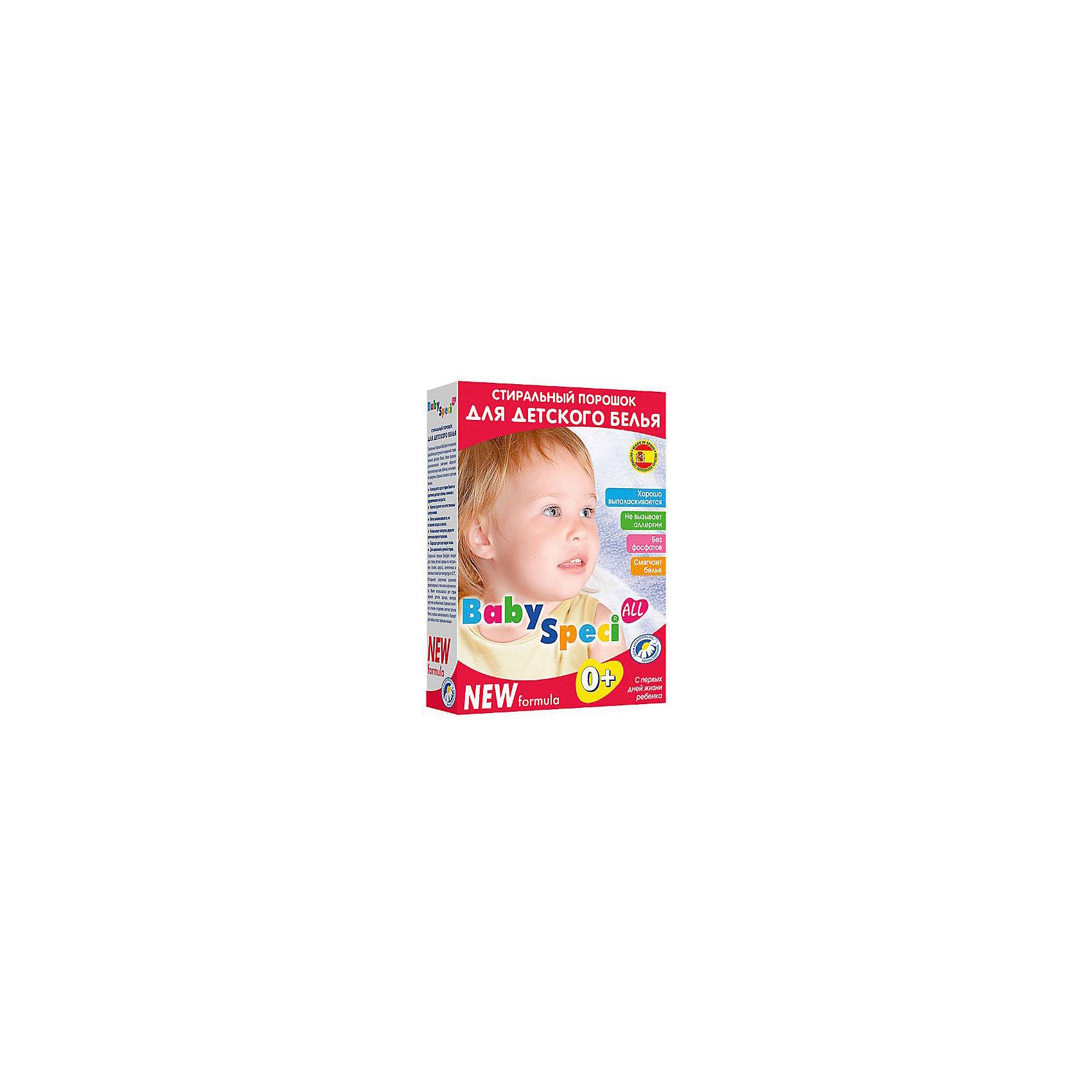 Стиральный порошок 500 гр., Baby SpeciСтиральный порошок 500 гр. от немецкого производителя чистящих средств для детей Baby Speci (Бейби Спеки). Впустите атмосферу свежести и чистоты в ваш дом! Этот порошок прекрасно справляется с удалением естественных загрязнений. Порошок гиппоалергенен, подойдет для стирки детского белья с самого рождения. Подходит в использовании для белого и цветного белья.  Легкий, приятный запах порошка останется со свежевыстиранным бельем. <br><br>Дополнительная информация:<br><br>- Объем: 500 гр. <br><br>Стиральный порошок 500гр., Baby Speci (Бейби Спеки) можно купить в нашем интернет-магазине.<br>Подробнее:<br>• Для детей в возрасте: от 0 лет<br>• Номер товара: 5008289 <br>Страна производитель: Германия<br><br>Ширина мм: 300<br>Глубина мм: 100<br>Высота мм: 50<br>Вес г: 500<br>Возраст от месяцев: 0<br>Возраст до месяцев: 36<br>Пол: Унисекс<br>Возраст: Детский<br>SKU: 5008289