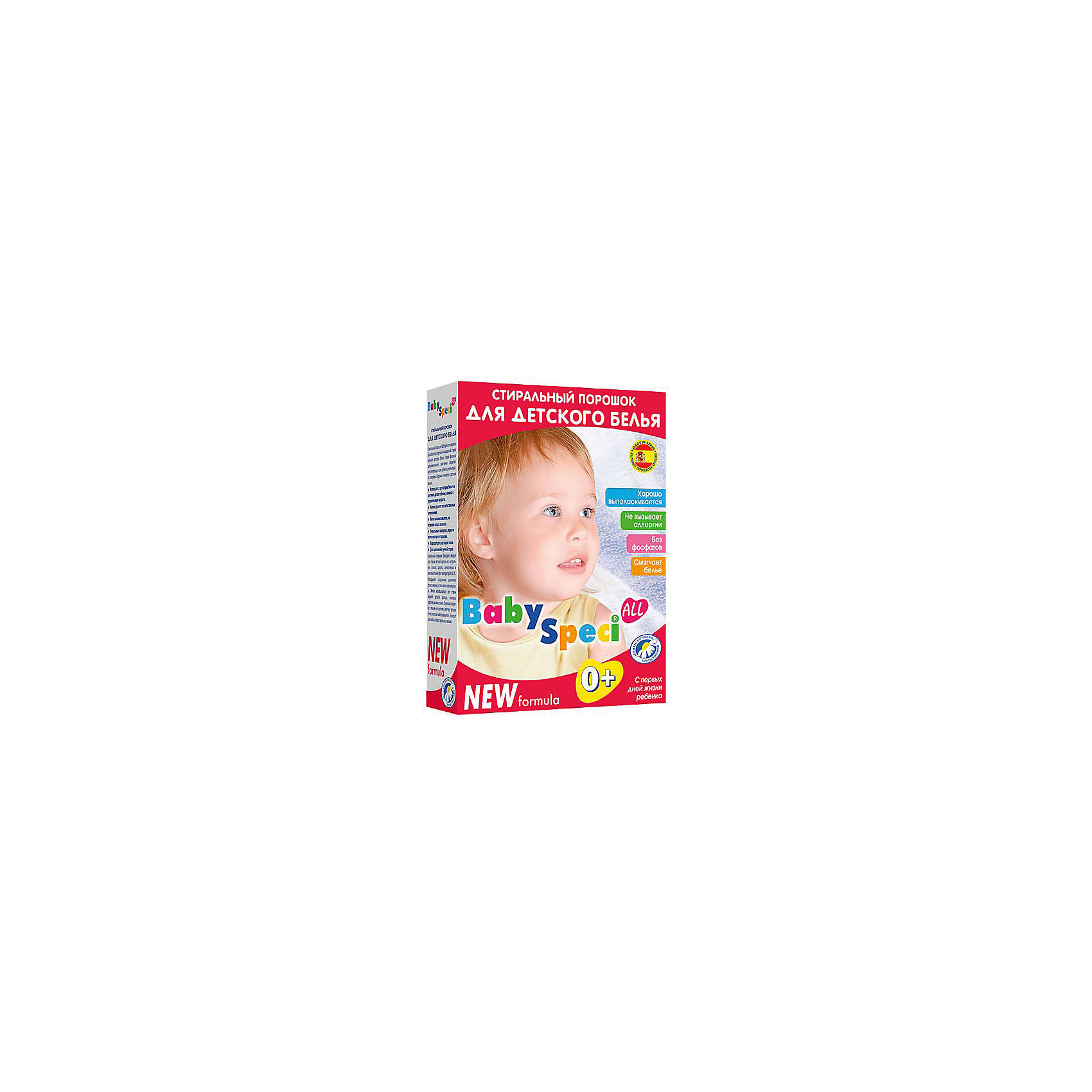 Baby Speci Стиральный порошок 500 гр., Baby Speci стиральный порошок topperr 3205 active
