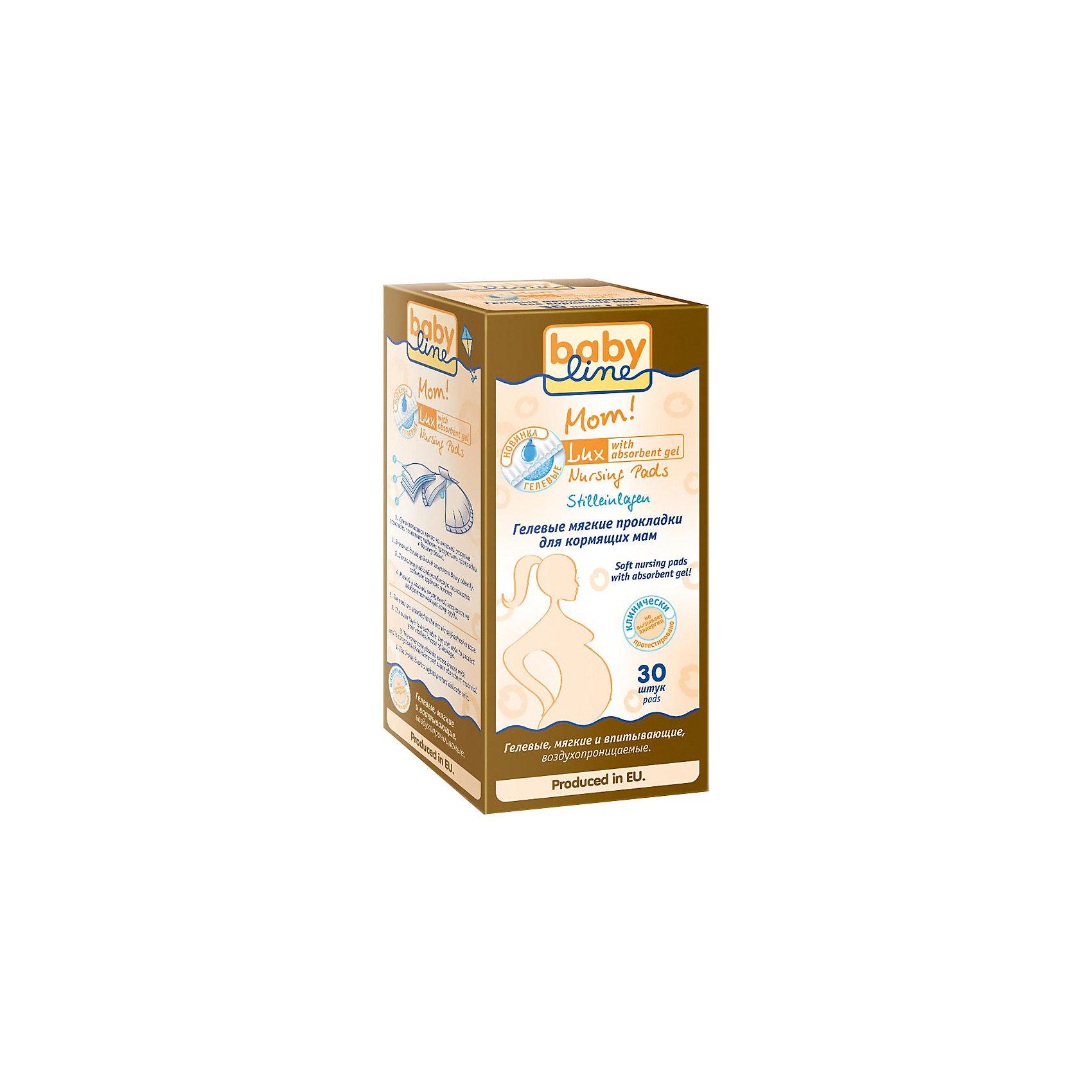 Гелевые прокладки для груди LUX , 30 шт., BabyLineНакладки на грудь<br>Гелевые прокладки для груди LUX , 30 шт., от немецкого производителя высококачественных продуктов для будущих и настоящих мам BabyLine (Бейби лайн). Эти мягкие тонкие прокладки обеспечат надежную защиту в период кормления грудью. Особенно важен уход и гигиена в самом начале кормления. Специальный гелевый наполнитель отлично впитывает и не дает влаге протечь. Прокладки не оставляют ворсинок и не расслаиваются, обладая супервпитывающими свойствами и оставляя кожу сухой и дышащей, предохраняя ее от раздражений. Удобная анатомическая форма позволит чувствовать себя более комфортно при носке этих прокладок. Незаметны под одеждой и протестированы дерматологами. На каждой прокладке имеет небольшой клеевой квадратик для более надежной фиксации в бюстгатере. <br><br>Дополнительная информация:<br>- В комплект входят: 30 прокладок в коробке <br>- Состав: обработанная целлюлоза, абсорбирующий гель.<br>- Размер: 22 * 9,5 * 9,5 см.<br><br>Гелевые прокладки для груди LUX , 30 шт., BabyLine (Бейби лайн) можно купить в нашем интернет-магазине.<br>Подробнее:<br>• Для детей в возрасте: от 0 месяцев <br>• Номер товара: 5008290<br>Страна производитель: Германия<br><br>Ширина мм: 300<br>Глубина мм: 100<br>Высота мм: 50<br>Вес г: 200<br>Возраст от месяцев: 0<br>Возраст до месяцев: 36<br>Пол: Женский<br>Возраст: Детский<br>SKU: 5008290