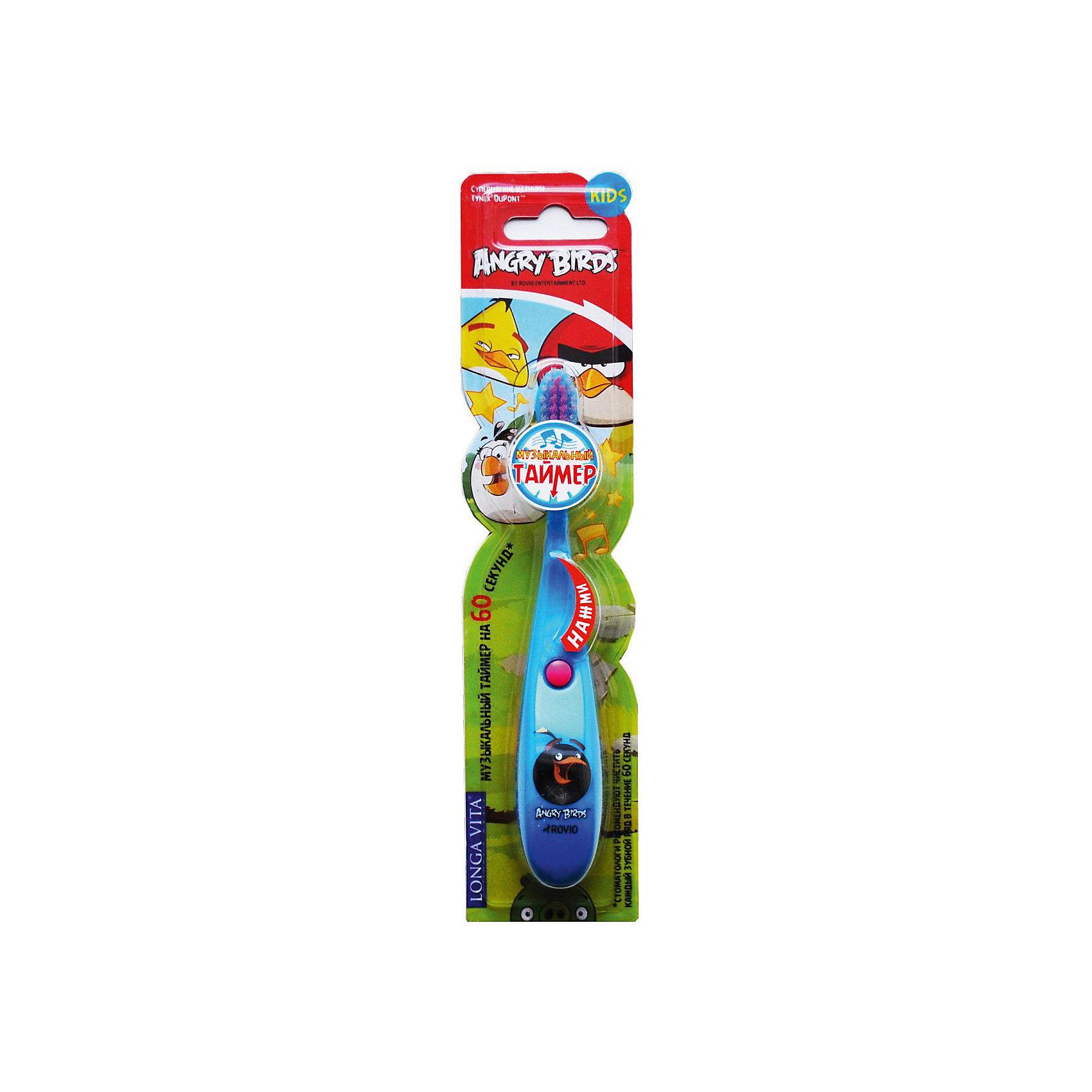 Детская зубная щётка музыкальная, Angry Birds, LONGA VITA, синийДетская музыкальная зубная щётка, Angry Birds, LONGA VITA (Лонга Вита), синяя.    <br><br>Характеристика:<br><br>• Материал: пластик, нейлон.<br>• Размер упаковки: 23х6х2 см. <br>• Жесткость: мягкая щетина Tynex DuPont. <br>• Удобная подставка-присоска.<br>• Эргономичная ручка с выступом для большого пальца. <br>• Музыкальный таймер на 60 секунд (минимальное время чистки зубов, рекомендованное стоматологами). <br>• Яркий привлекательный дизайн. <br>• Батарейки в комплекте. <br><br>Яркая зубная щетка с веселыми Angry Birds (Энгри Бердс) приведет в восторг любого ребенка! Нажимай на кнопку, слушай веселые мелодии и ухаживай за зубами! Щетка прекрасно удаляет зубной налет, очень маневренная, оснащена удобной подставкой-присоской. Благодаря мягкой щетине, не травмирует нежные детские десны. Удобная эргономичная ручка препятствует выскальзыванию. Привлекательный дизайн, изображения любимых героев и веселые звуки сделают процесс чистки зубов увлекательным и веселым! <br><br>Детскую музыкальную зубную щётку, Angry Birds, LONGA VITA (Лонга Вита), синюю, можно купить в нашем магазине.<br><br>Ширина мм: 300<br>Глубина мм: 100<br>Высота мм: 50<br>Вес г: 100<br>Возраст от месяцев: -2147483648<br>Возраст до месяцев: 2147483647<br>Пол: Унисекс<br>Возраст: Детский<br>SKU: 5008316