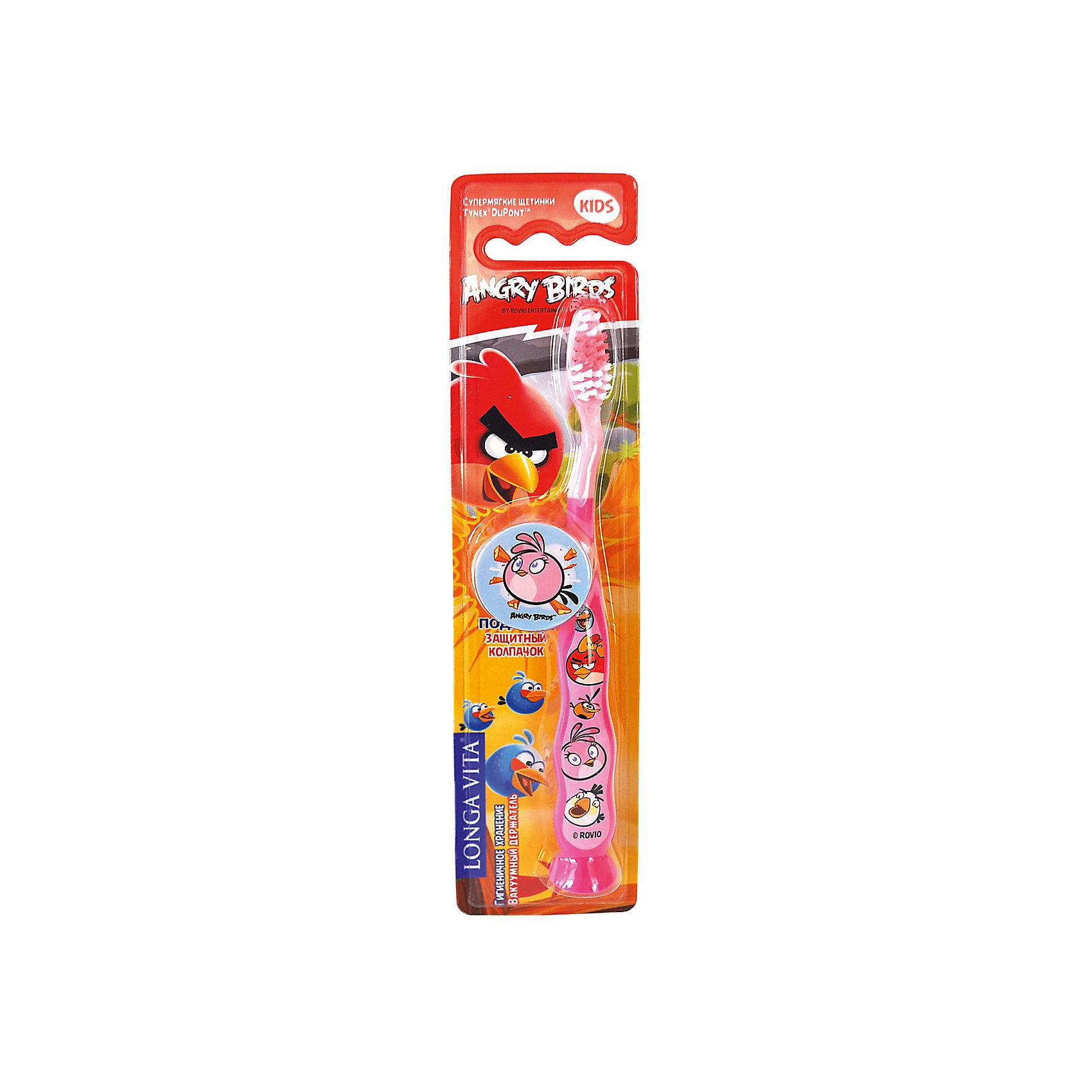 Детская зубная щетка с защитным колпачком, Angry Birds, LONGA VITA, розовыйДетская зубная щетка с защитным колпачком, Angry Birds, LONGA VITA, розовая. <br><br>Характеристика:<br><br>• Материал: пластик нейлон.<br>• Размер упаковки: 23х6х2 см. <br>• Жесткость щетины: мягкая. <br>• Удобная подставка-присоска.<br>• Эргономичная ручка<br>• Защитный колпачок в комплекте. <br>• Яркий привлекательный дизайн. <br><br>Яркая зубная щетка с веселыми Angry Birds (Энгри Бердс) приведет в восторг любого ребенка! Щетка прекрасно удаляет зубной налет, очень маневренная, оснащена удобной подставкой-присоской. Благодаря мягкой щетине, не травмирует нежные детские десны. Защитный колпачок убережет щетку от загрязнения и распространения бактерий, удобная эргономичная ручка препятствует выскальзыванию. Привлекательный дизайн и изображения любимых героев сделают процесс чистки зубов увлекательным и веселым! <br><br>Детскую зубную щетку с защитным колпачком, Angry Birds, LONGA VITA (Лонга Вита), розовую, можно купить в нашем магазине.<br><br>Ширина мм: 300<br>Глубина мм: 100<br>Высота мм: 50<br>Вес г: 100<br>Возраст от месяцев: -2147483648<br>Возраст до месяцев: 2147483647<br>Пол: Женский<br>Возраст: Детский<br>SKU: 5008317