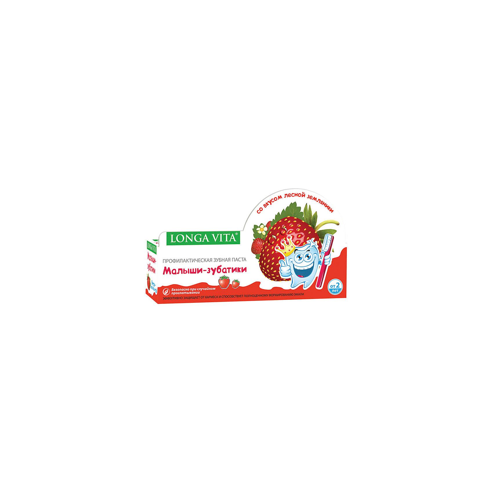 Детская зубная паста Малыши-зубатики (лесная земляника), от 2-х лет, LONGA VITAПрофилактическая зубная паста используется для бережной очистки молочных зубов от налета и остатков пищи. Регулярное использование зубной пасты способствует формированию эмали. Зубная паста с защитой от кариеса предназначена для детей старше 2-х лет. Безопасна при случайном проглатывании. <br><br>Дополнительная информация:<br><br>Со вкусом лесной земляники.<br>Объем: 67 мл<br>Зубная паста не содержит: SLS, фтор, сахар, парабены, триклозан.<br><br>Детскую зубную пасту Малыши-зубатики (лесная земляника), от 2-х лет, LONGA VITA можно купить в нашем интернет-магазине.<br><br>Ширина мм: 300<br>Глубина мм: 100<br>Высота мм: 50<br>Вес г: 100<br>Возраст от месяцев: 24<br>Возраст до месяцев: 2147483647<br>Пол: Унисекс<br>Возраст: Детский<br>SKU: 5008323