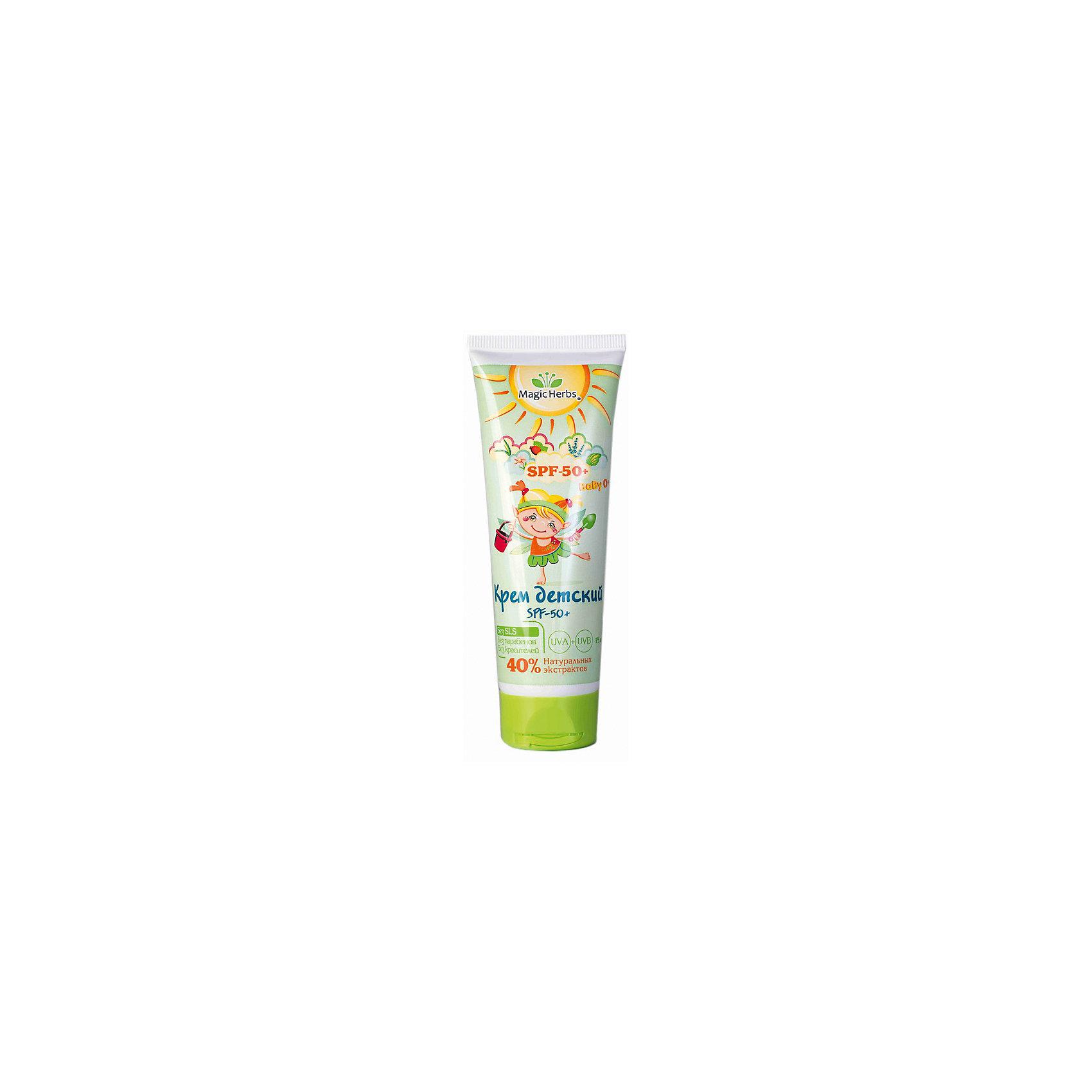 Крем детский солнцезащитный SPF-50+ , Magic HerbsСредства защиты от солнца и насекомых<br>Защитить нежную детскую кожу от воздействия ультрафиолетовых лучей поможет солнцезащитный крем SPF-50+ . Входящие в состав крема экстракты ромашки, шиповника, подорожника, лаванды и алоэ оказывают увлажняющее и смягчающее действие. <br><br>Дополнительная информация:<br><br>Без SLS, парабенов и красителей.<br>Только для наружного применения.<br>Объем: 75 мл<br><br>Способ применения: обильно нанести средство на кожу за 20 минут до выхода на солнце. Повторять процедуру каждые два часа, а также, каждый раз после купания. <br><br>Крем детский солнцезащитный SPF-50+ , Magic Herbs можно купить в нашем интернет-магазине.<br><br>Ширина мм: 30<br>Глубина мм: 60<br>Высота мм: 150<br>Вес г: 80<br>Возраст от месяцев: -2147483648<br>Возраст до месяцев: 2147483647<br>Пол: Унисекс<br>Возраст: Детский<br>SKU: 5008330