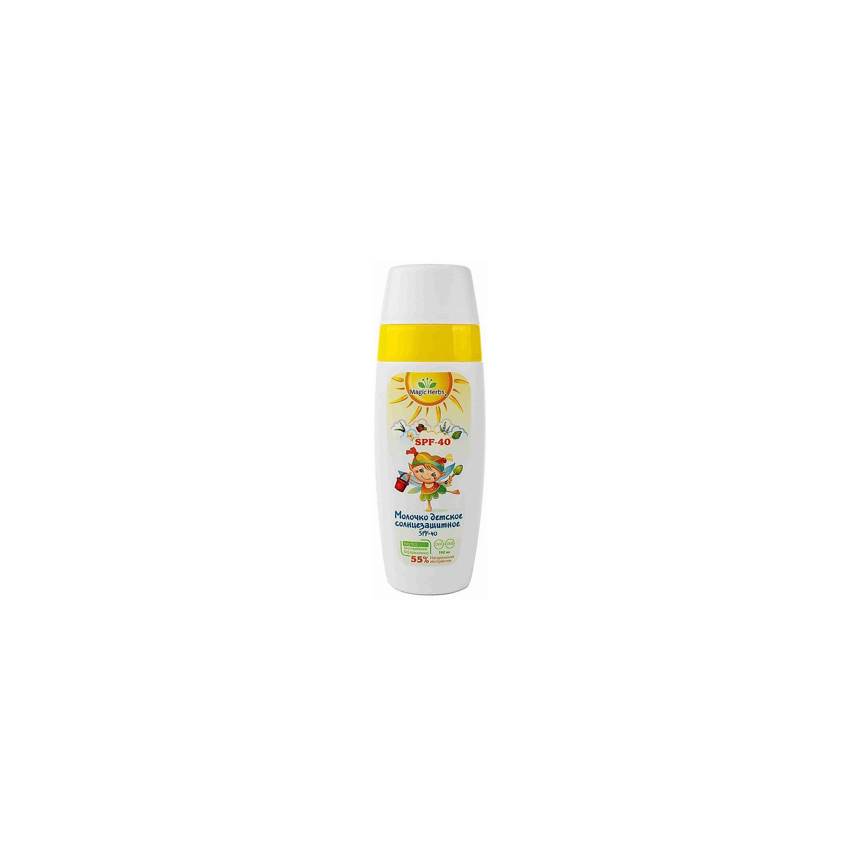 Молочко детское солнцезащитное SPF-40+, Magic HerbsЗащитить нежную детскую кожу от воздействия ультрафиолетовых лучей поможет солнцезащитное молочко для тела SPF-40+ . Входящие в состав молочка экстракты ромашки, шиповника, подорожника, лаванды и алоэ оказывают увлажняющее и смягчающее действие. <br><br>Дополнительная информация:<br><br>Без SLS, парабенов и красителей.<br>Только для наружного применения.<br>Объем: 140 мл<br><br>Способ применения: обильно нанести средство на кожу за 20 минут до выхода на солнце. Повторять процедуру каждые два часа, а также, каждый раз после купания. <br><br>Молочко детское солнцезащитное SPF-40+, Magic Herbs можно купить в нашем интернет-магазине.<br><br>Ширина мм: 30<br>Глубина мм: 60<br>Высота мм: 170<br>Вес г: 160<br>Возраст от месяцев: -2147483648<br>Возраст до месяцев: 2147483647<br>Пол: Унисекс<br>Возраст: Детский<br>SKU: 5008331