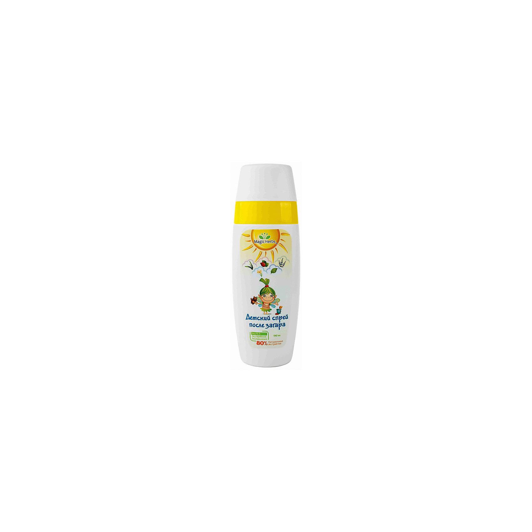 Спрей детский успокаивающий после загара, Magic HerbsСредства защиты от солнца и насекомых<br>Позаботиться о нежной детской коже важно не только до загара, но и после загара. Детский спрей успокаивает кожу после загара, охлаждает кожу, обладает смягчающими и увлажняющими свойствами. В состав спрея входят экстракты ромашки, шиповника, подорожника, лаванды и алоэ. <br><br>Дополнительная информация:<br><br>Д-пантенол, бисаболол и аллантоин увлажняют кожу после загара.<br>Без SLS, парабенов и красителей.<br>Только для наружного применения.<br>Объем: 140 мл<br><br>Спрей детский успокаивающий после загара, Magic Herbs можно купить в нашем интернет-магазине.<br><br>Ширина мм: 30<br>Глубина мм: 60<br>Высота мм: 170<br>Вес г: 160<br>Возраст от месяцев: -2147483648<br>Возраст до месяцев: 2147483647<br>Пол: Унисекс<br>Возраст: Детский<br>SKU: 5008332