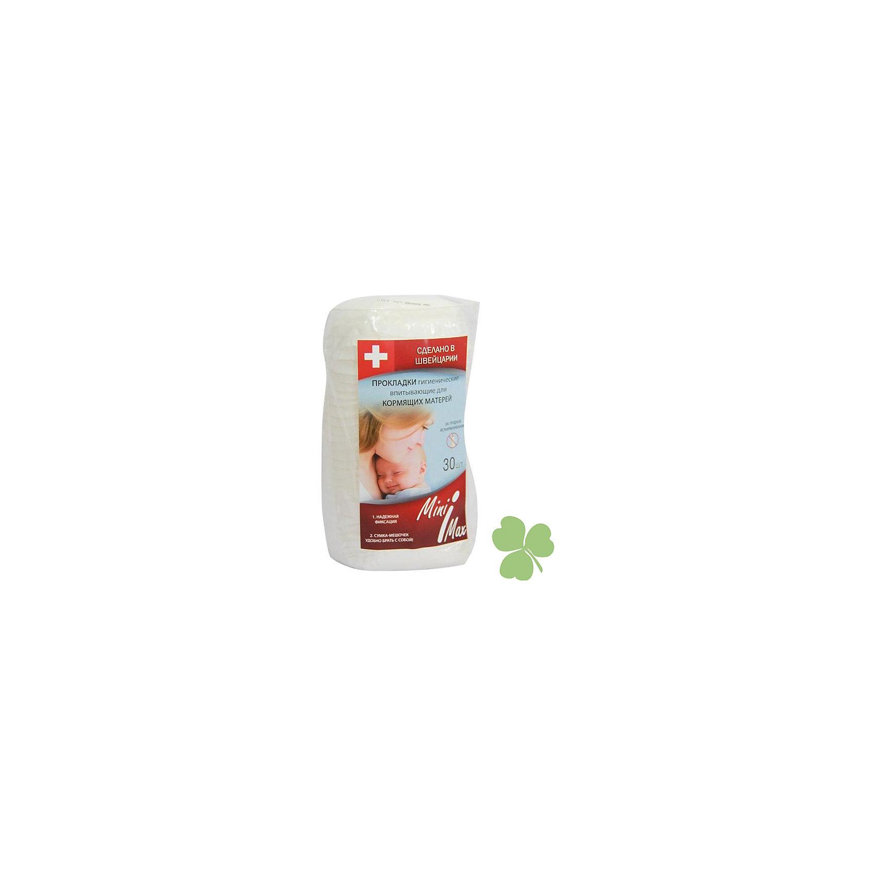 Прокладки для кормящих матерей 30 шт., п/э упаковка, MiniMax