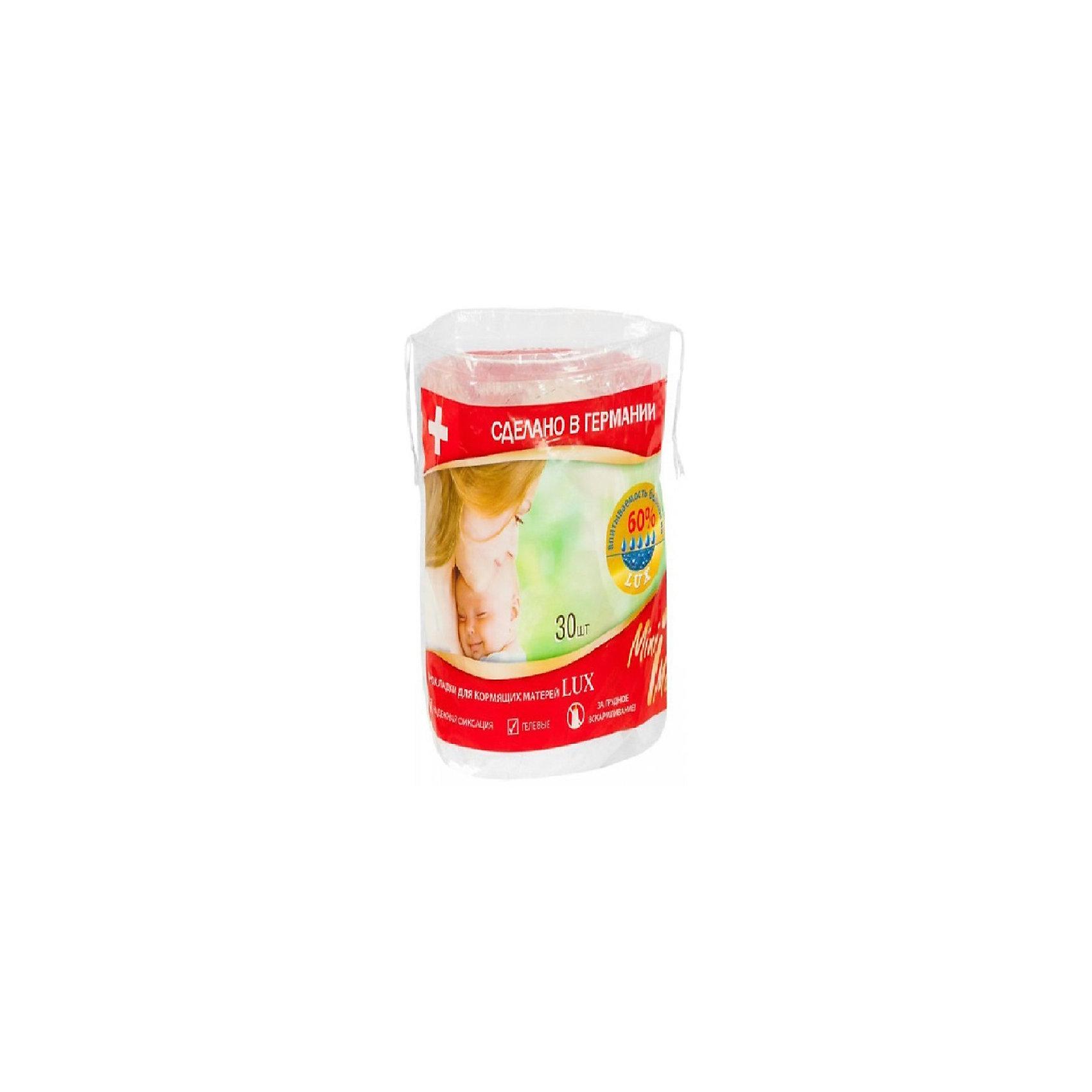 Прокладки для кормящих матерей ЛЮКС гелевые 30 шт., MiniMaxНакладки на грудь<br>Мягкие прокладки для груди с выемкой для соска защищают нижнее белье от намокания, впитывают и абсорбируют подтекшее грудное молоко и выделения. Тонкие прокладки позволяют сохранить кожу груди сухой между кормлениями. <br><br>Дополнительная информация:<br><br>Материал: 100% хлопок, целлюлоза, гелевый суперабсорбент<br>Количество в упаковке: 30 штук<br><br>Прокладки для кормящих матерей ЛЮКС гелевые 30 шт., MiniMax можно купить в нашем интернет-магазине.<br><br>Ширина мм: 300<br>Глубина мм: 100<br>Высота мм: 50<br>Вес г: 500<br>Возраст от месяцев: 216<br>Возраст до месяцев: 600<br>Пол: Женский<br>Возраст: Детский<br>SKU: 5008340