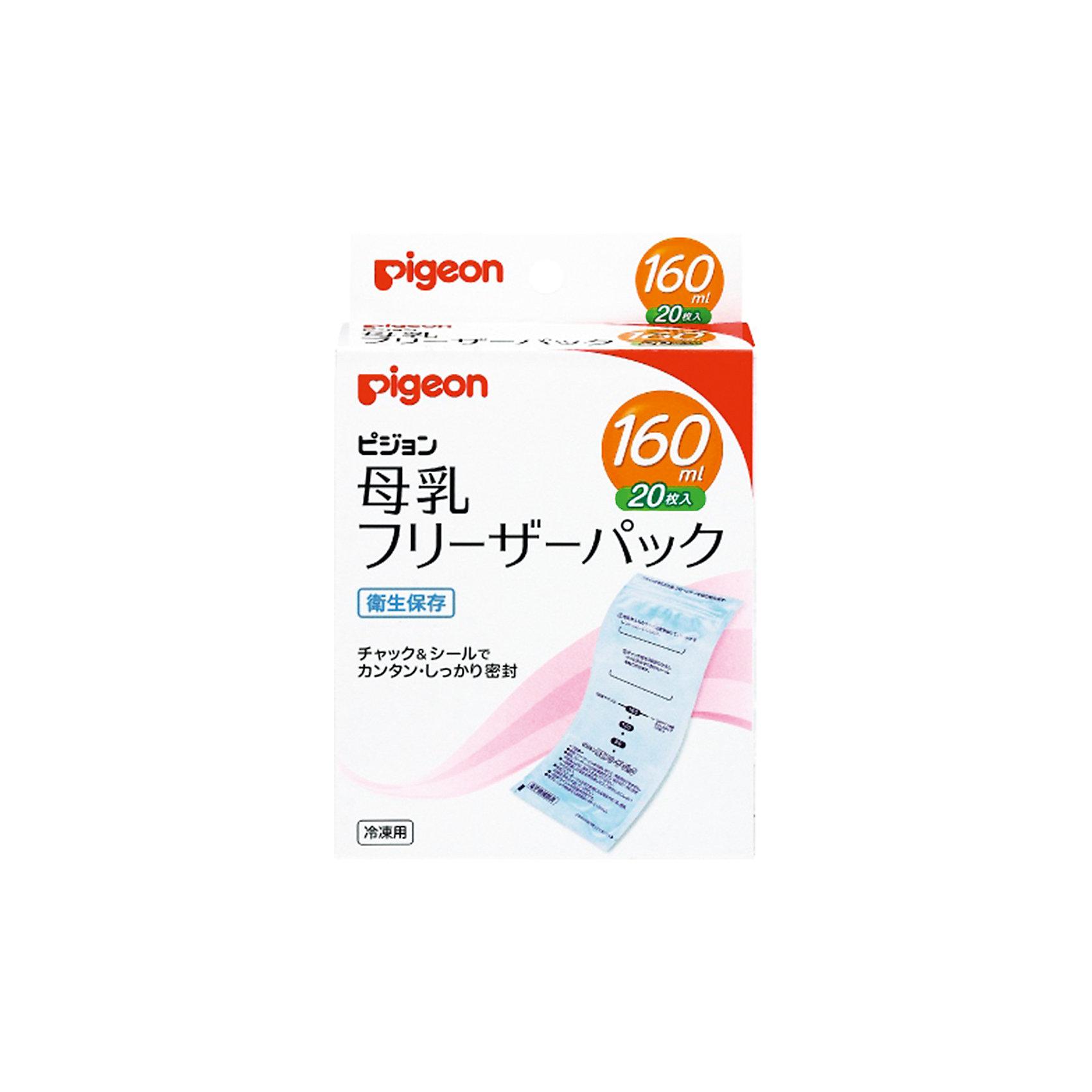 Пакет для заморозки грудного молока 160 мл, 20 шт., PigeonСцеженное грудное молоко хранится в холодильнике. Специальные пакеты для хранения грудного молока герметично закрываются, позволяют порционно замораживать и хранить грудное молоко. <br><br>Дополнительная информация:<br><br>Объем пакета Pigeon: 160 мл<br>Количество в упаковке: 20 штук <br><br>Пакеты для заморозки грудного молока 160 мл, 20 шт., Pigeon можно купить в нашем интернет-магазине.<br><br>Ширина мм: 300<br>Глубина мм: 100<br>Высота мм: 50<br>Вес г: 160<br>Возраст от месяцев: 0<br>Возраст до месяцев: 36<br>Пол: Унисекс<br>Возраст: Детский<br>SKU: 5008349