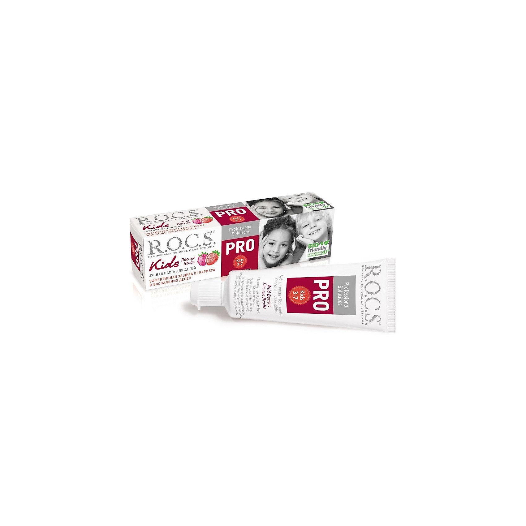 Зубная паста для детей PRO Kids  (3-7 лет) Лесные Ягоды, 45 г, ROCSЗубная паста PRO Kids очищает зубки малыша от налета, укрепляет эмаль, защищает зубы от кариеса и десны от воспаления. <br><br>Дополнительная информация:<br><br>Со вкусом лесных ягод.<br><br>Содержит 97% натуральных ингредиентов.<br><br>Зубную пасту для детей PRO Kids  (3-7 лет) Лесные Ягоды, 45 г, ROCS можно купить в нашем интернет-магазине.<br><br>Ширина мм: 300<br>Глубина мм: 100<br>Высота мм: 50<br>Вес г: 45<br>Возраст от месяцев: 36<br>Возраст до месяцев: 84<br>Пол: Унисекс<br>Возраст: Детский<br>SKU: 5008364