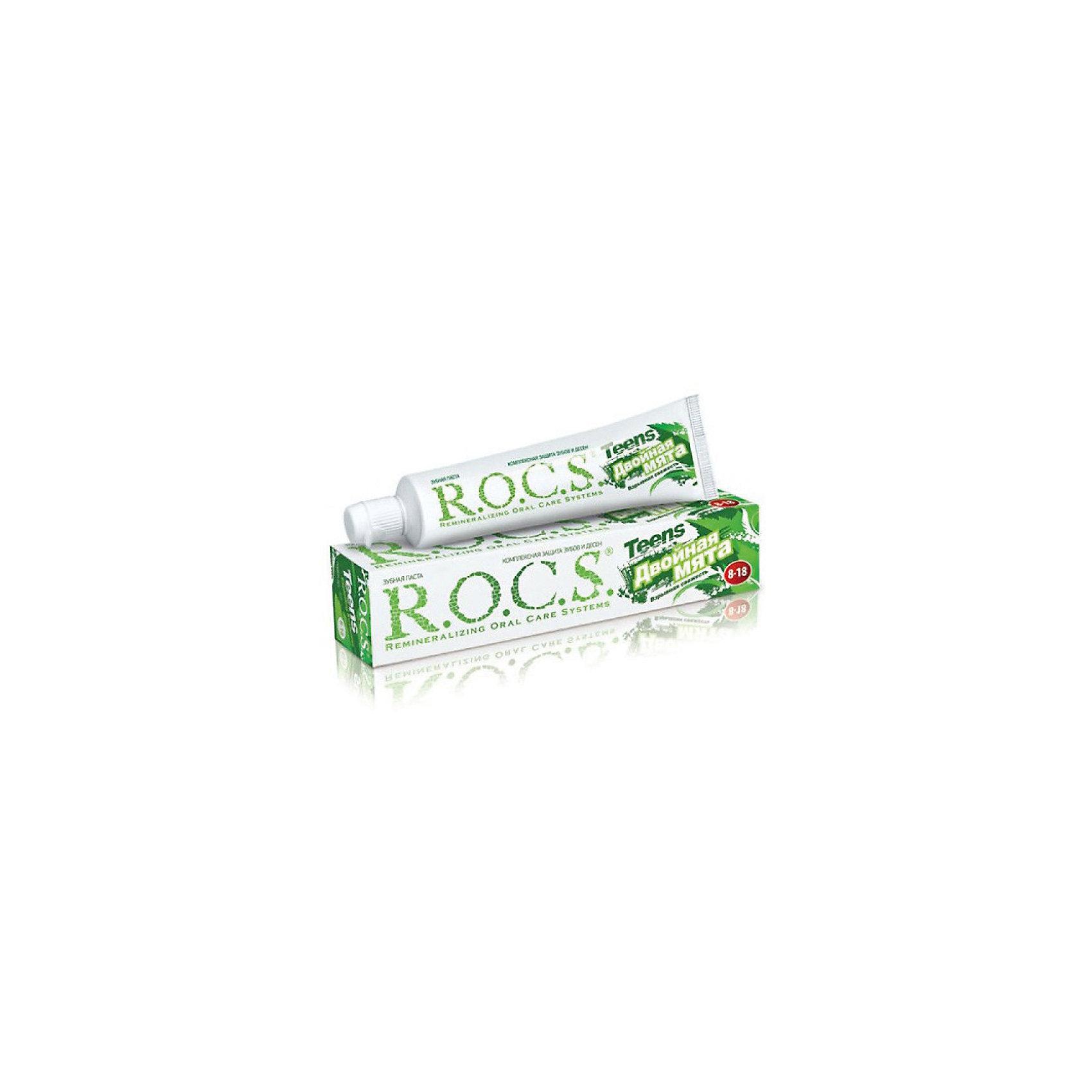 R.O.C.S. Зубная паста для подростков Teens (8-18 лет) Двойная мята, взрывная свежесть, 74гр., ROCS rocs зубная паста teens аромат знойного лета земляника 74 г