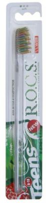 R.O.C.S. Зубная щётка модельная Teens , мягкая, для подростков (8-18 лет), ROCS, белый