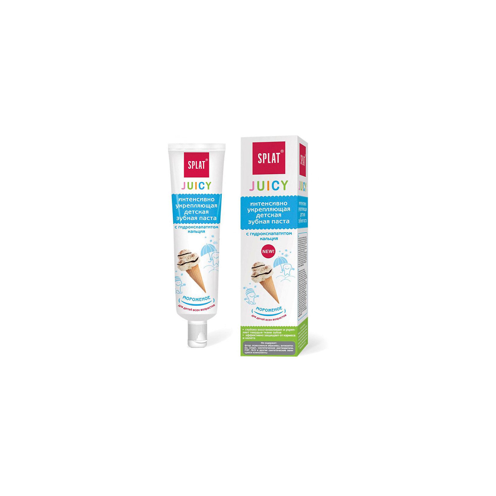 Детская укрепляющая зубная паста Juicy с гидроксиапатитом кальция, Мороженое, SplatДетская зубная паста укрепляет зубки малыша, восстанавливает твердые ткани зубов. Ежедневное применение дает эффективную защиту от кариеса и налета. Эмаль зубов становится крепче. <br><br>Дополнительная информация:<br><br>Зубная паста обладает увлажняющими и противовоспалительными свойствами.<br><br>Не содержит фтор, антисептики, спирт, синтетические растворители, ПЭГ, SLS.<br><br>Детскую укрепляющую зубную пасту Juicy с гидроксиапатитом кальция, Мороженое, Splat можно купить в нашем интернет-магазине.<br><br>Ширина мм: 300<br>Глубина мм: 100<br>Высота мм: 50<br>Вес г: 90<br>Возраст от месяцев: -2147483648<br>Возраст до месяцев: 2147483647<br>Пол: Унисекс<br>Возраст: Детский<br>SKU: 5008378