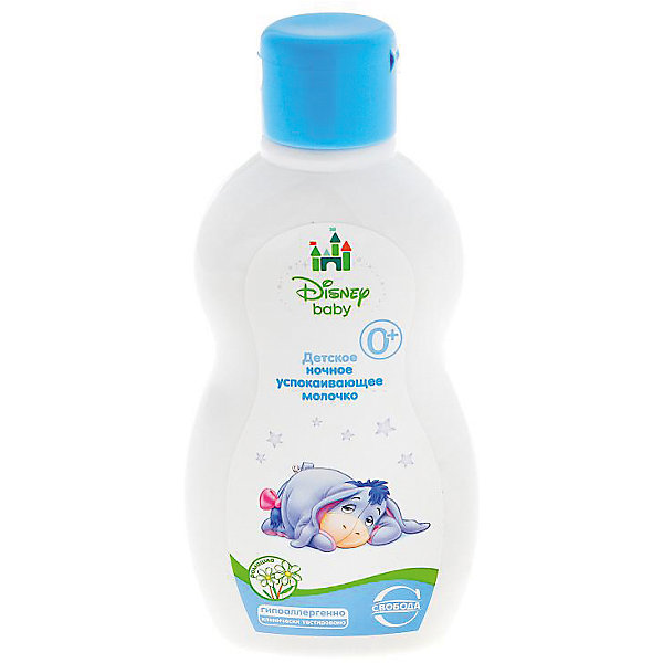 Детское ночное успокаивающее молочко Disney baby, СвободаКосметика для малыша<br>Перед сном малышу важно расслабиться, снять напряжение мышц, успокоиться. Ночное молочко для тела Disney baby снимает раздражение и покраснение кожи, увлажняет детскую кожу. Массажными движениями наносите успокаивающее молочко на кожу крохи, помогая ему тем самым крепче спать. <br><br>Дополнительная информация:<br><br>Содержит D-пантенол, экстракт ромашки, бисаболол, комплекс растительных масел (оливы, сои, виноградных косточек, подсолнечника и ши).<br>Не содержит парабенов, силиконов и красителей.<br><br>Объем: 240 мл<br><br>Детское ночное успокаивающее молочко Disney baby, Свобода можно купить в нашем интернет-магазине.<br>Ширина мм: 300; Глубина мм: 100; Высота мм: 50; Вес г: 100; Возраст от месяцев: -2147483648; Возраст до месяцев: 2147483647; Пол: Унисекс; Возраст: Детский; SKU: 5008394;