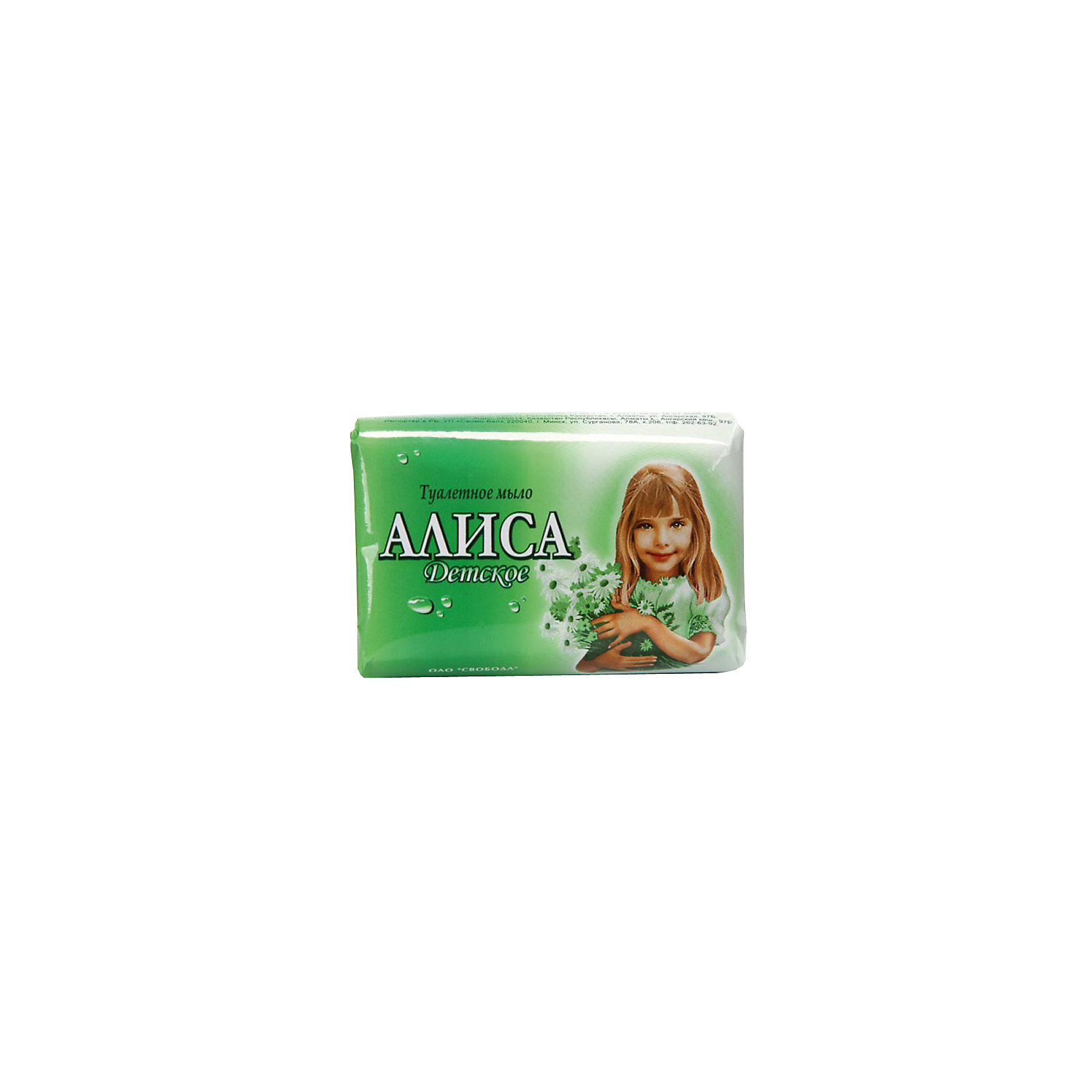 Мыло детское Алиса в обёртке, СвободаТуалетное мыло «Алиса» предупреждает сухость кожи, оказывает противовоспалительное действие. Подходит для чувствительной кожи малыша. <br><br>Дополнительная информация:<br><br>Содержит натуральный глицерин и масляный экстракт тысячелистника.<br><br>Масса: 150 грамм<br><br>Мыло детское Алиса в обёртке, Свобода можно купить в нашем интернет-магазине.<br><br>Ширина мм: 300<br>Глубина мм: 100<br>Высота мм: 50<br>Вес г: 200<br>Возраст от месяцев: 0<br>Возраст до месяцев: 36<br>Пол: Унисекс<br>Возраст: Детский<br>SKU: 5008412