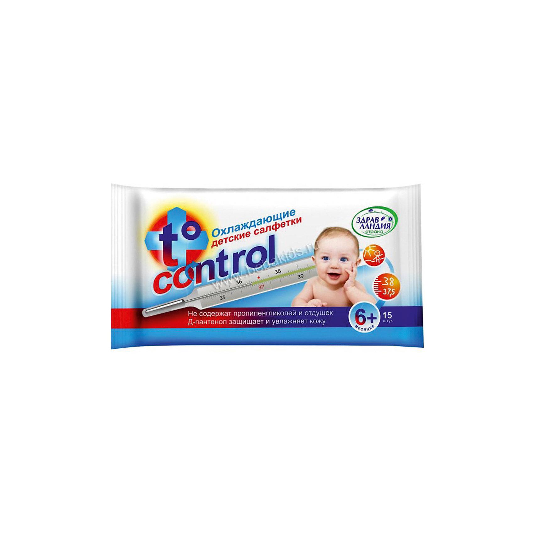 Охлаждающие (жаропонижающие) детские салфетки T-control, Страна ЗдравландияВлажные салфетки<br>Охлаждающие детские салфетки на основе D-пантенола защищают и увлажняют кожу малыша. Используйте для обтирания тела ребенка, когда у него высокая температура в связи с перегревом, болезнью, прорезыванию зубок. После применения салфеток нет чувства липкости на теле и руках.<br><br>Дополнительная информация:<br><br>Содержание в составе D-пантенола, эфирных масел мяты и ментола. <br>Не содержатся пропиленгликоли и отдушки.<br><br>Количество салфеток T-control: 15 штук. <br><br>Рекомендуемый возраст: от 6 месяцев до 12 лет. <br><br>Охлаждающие (жаропонижающие) детские салфетки T-control, Страна Здравландия можно купить в нашем интернет-магазине.<br><br>Ширина мм: 300<br>Глубина мм: 100<br>Высота мм: 50<br>Вес г: 200<br>Возраст от месяцев: -2147483648<br>Возраст до месяцев: 2147483647<br>Пол: Унисекс<br>Возраст: Детский<br>SKU: 5008416