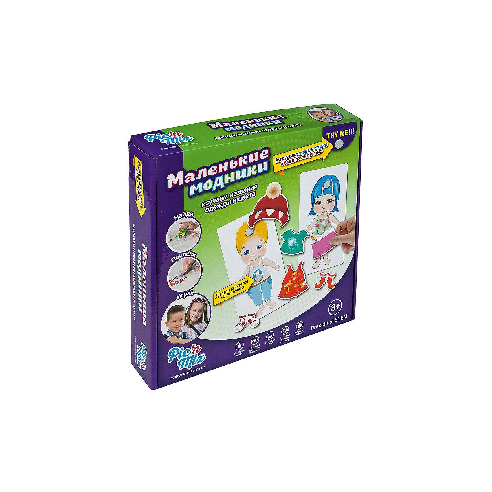 Игра Маленькие модники, PicnMixРазвивающие игры<br>Игра Маленькие модники - пазл-липучка от PicnMix. В процессе игры ребенку предстоит наклеить нужные элементы на соответствующие карточки и изучить названия одежды и понять для какой погоды подходит каждый предмет. Эта игра отлично развивает память, мелкую моторику, цветовое восприятие и кругозор. С игрой Маленькие модники от PicnMix ваш малыш проведет время с пользой!<br><br>Дополнительная информация:<br>Количество полей: 2<br>Материал: полиэстер<br>Размер упаковки: 24х16х5 см<br>Вес: 365 грамм<br><br>Игру Маленькие модники от PicnMix можно приобрести в нашем интернет-магазине.<br><br>Ширина мм: 250<br>Глубина мм: 52<br>Высота мм: 160<br>Вес г: 320<br>Возраст от месяцев: 18<br>Возраст до месяцев: 36<br>Пол: Унисекс<br>Возраст: Детский<br>SKU: 5008791