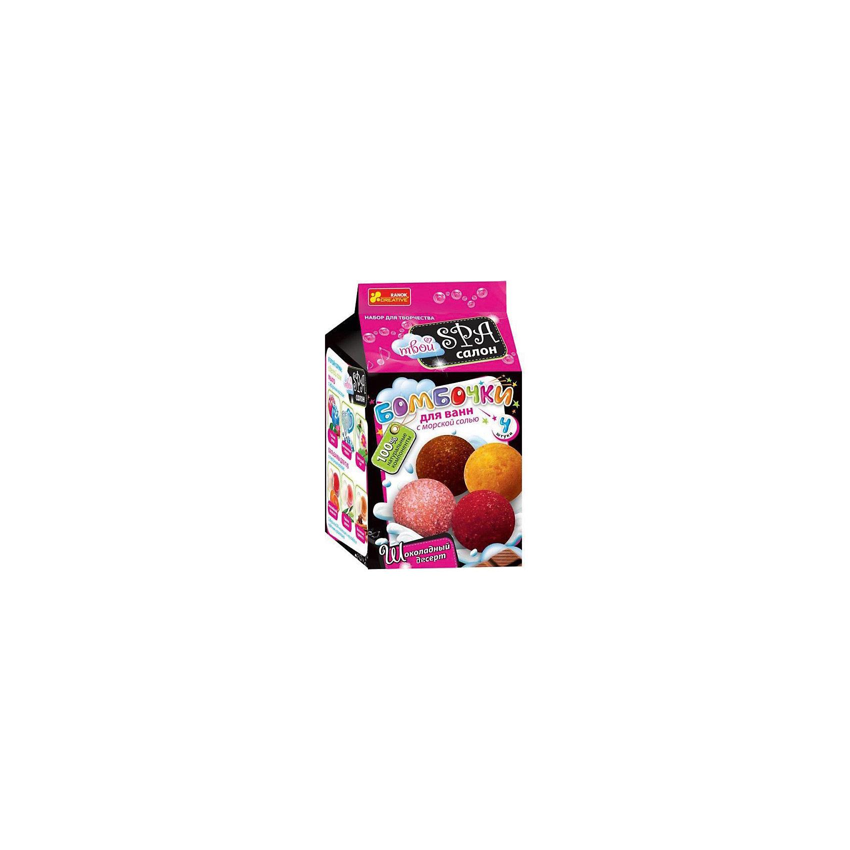 Бомбочки для ванн Шоколадный десерт4 бомбочки в 1 наборе! Бомбочки для ванн смягчают воду, ухаживают за кожей и дарят отличное настроение. Попав в воду, бомбочки бурлят и шипят, создавая эффект джакузи, и наполняют ванну фантастическими ароматами. Для ребенка будет увлекателен не только процесс создания чудо-бомбочек, но и процесс их использования! Возраст ребенка: 9-18<br>Размер упаковки: 11,5х11,5х20 см<br>В комплекте:<br>- пищевая сода<br>- лимонная кислота<br>- ароматизированное масло-основа<br>- морская соль<br>- пищевые красители<br>- формы для бомбочек<br>- пластиковая ложка<br>- одноразовые перчатки<br>- подробная инструкция<br><br>Ширина мм: 120<br>Глубина мм: 120<br>Высота мм: 210<br>Вес г: 625<br>Возраст от месяцев: 108<br>Возраст до месяцев: 192<br>Пол: Унисекс<br>Возраст: Детский<br>SKU: 5009273