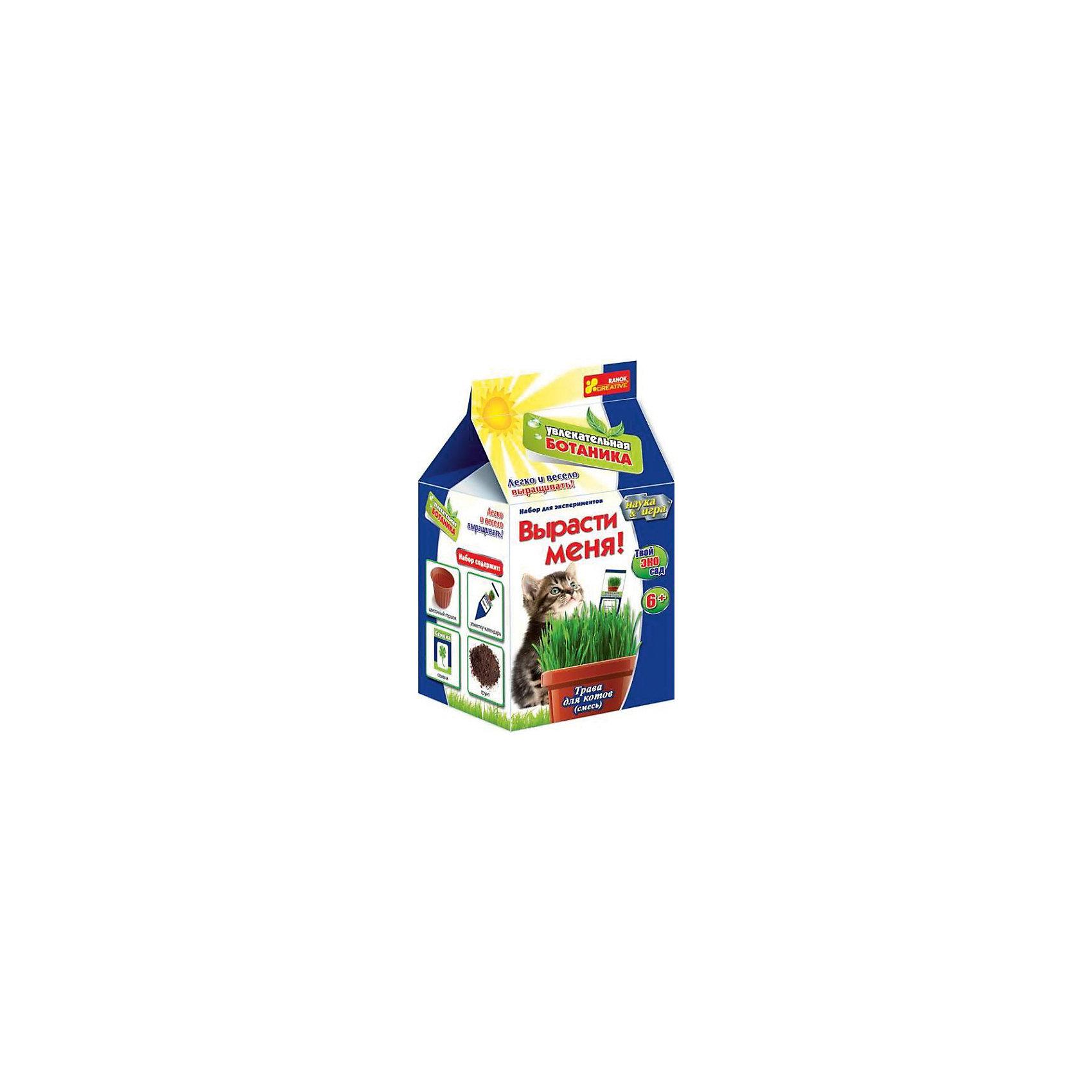 Вырасти меня Трава для котовВырасти дома специальную траву для своего любимца! Зеленая лужайка из смеси трав не только украсит комнату, но будет полезна для твоей кошечки. <br>Возраст ребенка: 6-13<br>Размер упаковки: 11,5х11,5х20 см<br>В комплекте: - цветочный горшок - этикетка-календарь - семена - грунт - инструкция и краткие сведения на коробке<br><br>Ширина мм: 120<br>Глубина мм: 120<br>Высота мм: 210<br>Вес г: 205<br>Возраст от месяцев: 72<br>Возраст до месяцев: 192<br>Пол: Унисекс<br>Возраст: Детский<br>SKU: 5009298