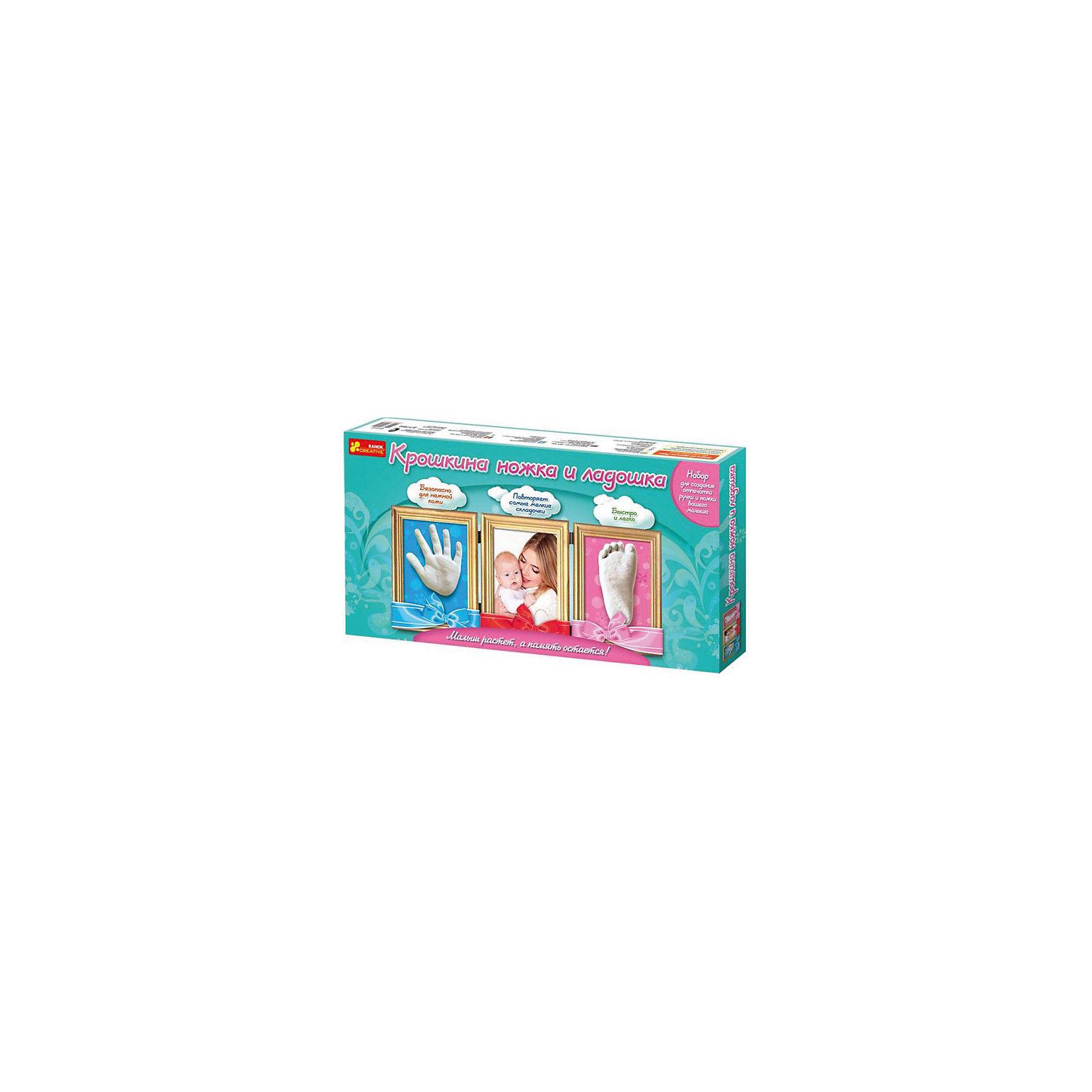 Набор для творчества Крошкина ножка и ладошкаЗамечательный подарок новоявленным родителем! Отпечаток ручки и ножки ребенка станет настоящей семейной реликвией и потрясающим сувениром для бабушек и дедушек! В состав набора входит деревянная рамка, которой можно оформить отпечатки. Возраст ребенка:<br>0-2<br>Язык:<br>рус./укр.<br>Размер упаковки:<br>50х25х4 см<br>В комплекте:<br><br>- тройную рамку для отпечатков и фотографии малыша<br>- модельный гель<br>- гипс<br>- пластиковая тарелка<br>- проволока<br>- подробная инструкция<br><br>Ширина мм: 500<br>Глубина мм: 50<br>Высота мм: 260<br>Вес г: 1175<br>Возраст от месяцев: 0<br>Возраст до месяцев: 24<br>Пол: Унисекс<br>Возраст: Детский<br>SKU: 5009315