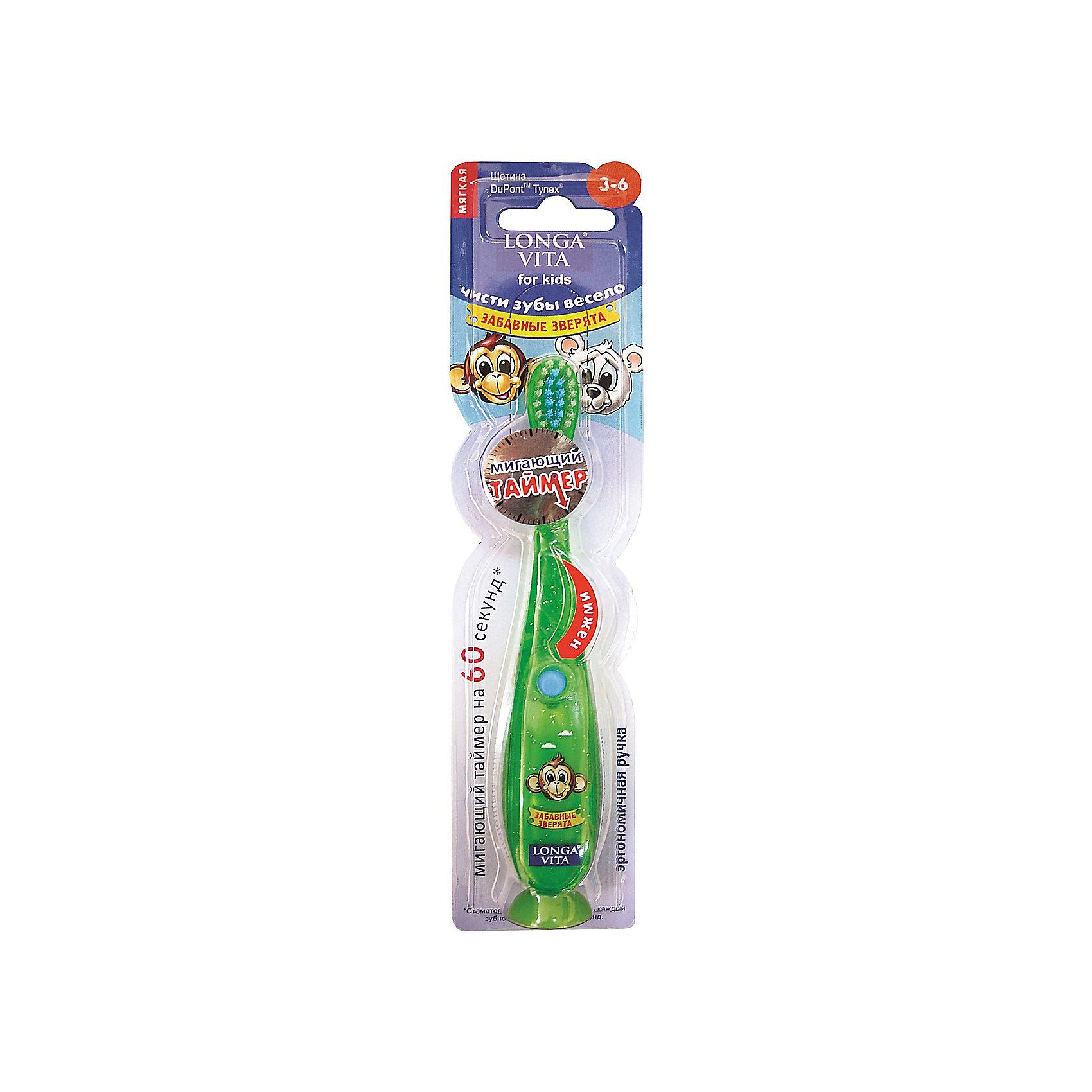 Музыкальная зубная щётка Забавные зверята, 3-6 лет, LONGA VITA, зеленыйМузыкальная зубная щётка Забавные зверята, 3-6 лет, LONGA VITA, зеленый.<br><br>Характеристики:<br><br>- Возрастная категория: для детей от 3 до 6 лет<br>- Жесткость щетины: мягкая<br>- Цвет: зеленый<br>- Музыкальный таймер<br>- Эргономичная ручка<br>- Противоскользящая поверхность ручки<br>- Силовой выступ для большого пальца<br>- Цветовое поле щетины для оптимального дозирования пасты<br>- Привлекательный дизайн<br>- Размер в упаковке: 5,1x22,1x2,5 см.<br><br>Музыкальная зубная щётка Забавные зверята LONGA VITA с забавной обезьянкой, нарисованной на ручке щетки, понравится ребенку с первого взгляда! Наконец-то чистить зубы - весело! Округлая головка и мягкая щетина DuPont обеспечат безопасную чистку зубов. Эргономичная ручка с противоскользящим покрытием имеет силовой выступ для большого пальца. Музыкальный таймер помогает привить детям навыки чистки зубов: каждый зубной ряд необходимо чистить в течение 60 секунд. Таймер включается нажатием на нижнюю часть щетки и отключается автоматически через 60 секунд. Музыкальная зубная щётка Забавные зверята позволит в игровой форме приучить ребенка к необходимой процедуре ухода за полостью рта. В комплекте предусмотрены незаменяемые батарейки.<br><br>Музыкальную зубную щётку Забавные зверята, 3-6 лет, LONGA VITA, зеленую можно купить в нашем интернет-магазине.<br><br>Ширина мм: 160<br>Глубина мм: 20<br>Высота мм: 25<br>Вес г: 40<br>Возраст от месяцев: 36<br>Возраст до месяцев: 72<br>Пол: Унисекс<br>Возраст: Детский<br>SKU: 5010382
