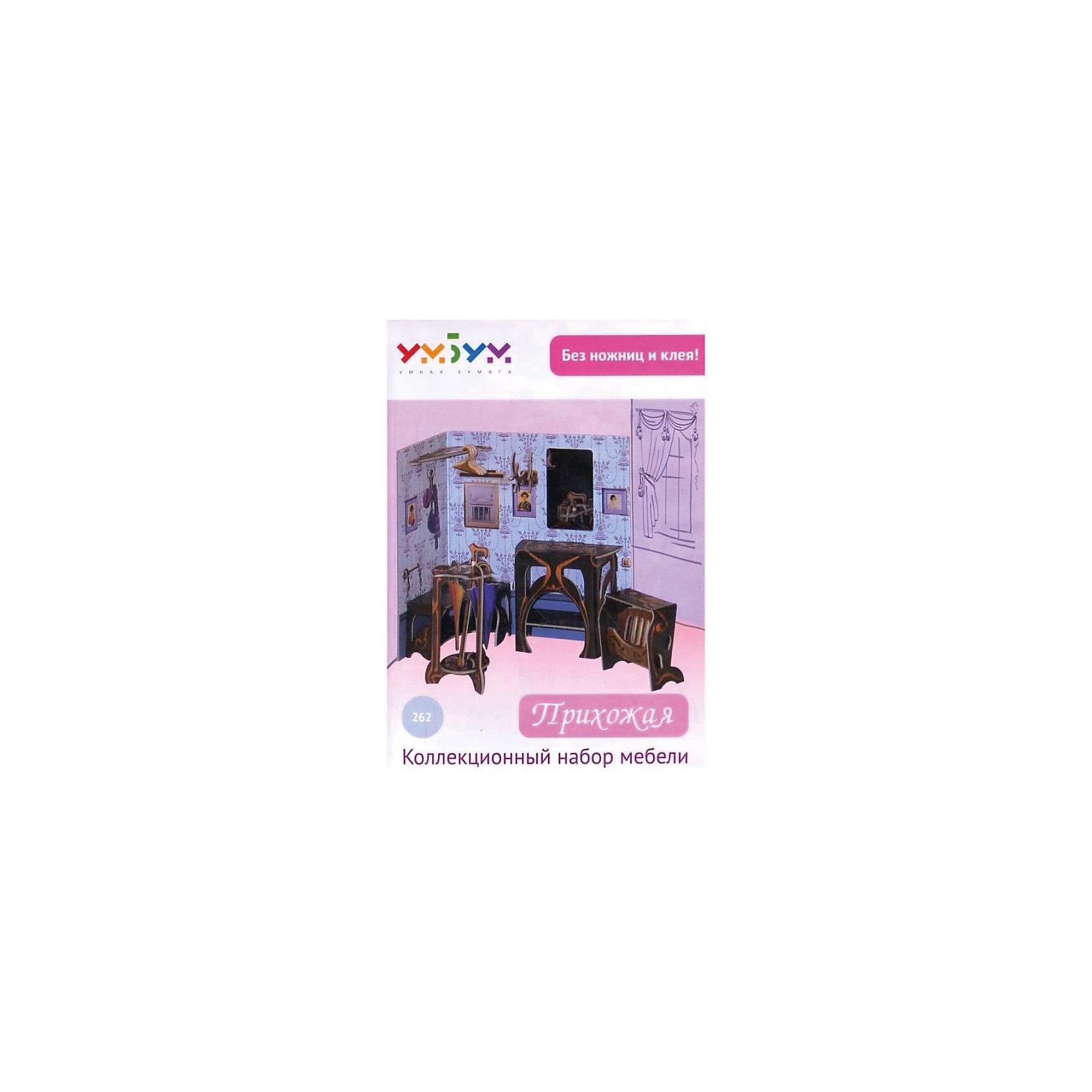 Коллекционный набор мебели ПрихожаяПрихожая – один из серии наборов мебели под названием «Коллекционный набор мебели». Каждый из них является самодостаточным игровым объектом, но в тоже время они прекрасно подойдут и к Кукольному дому, в котором ребенок сможет их разместить с большим удовольствием для себя, друзей и родителей.<br><br>Количество деталей: 23.<br>Сложность сборки: 2.<br>Размер прихожей: 13х7х14 см.<br>Размер газетницы: 5,5х2,5х4,5 см.<br>Размер подставки для зонтов: 4,5х4,5х8 см.<br>Материал: переплетный картон.<br>Возраст: 5+.<br><br>Ширина мм: 180<br>Глубина мм: 5<br>Высота мм: 240<br>Вес г: 68<br>Возраст от месяцев: 60<br>Возраст до месяцев: 420<br>Пол: Унисекс<br>Возраст: Детский<br>SKU: 5012519