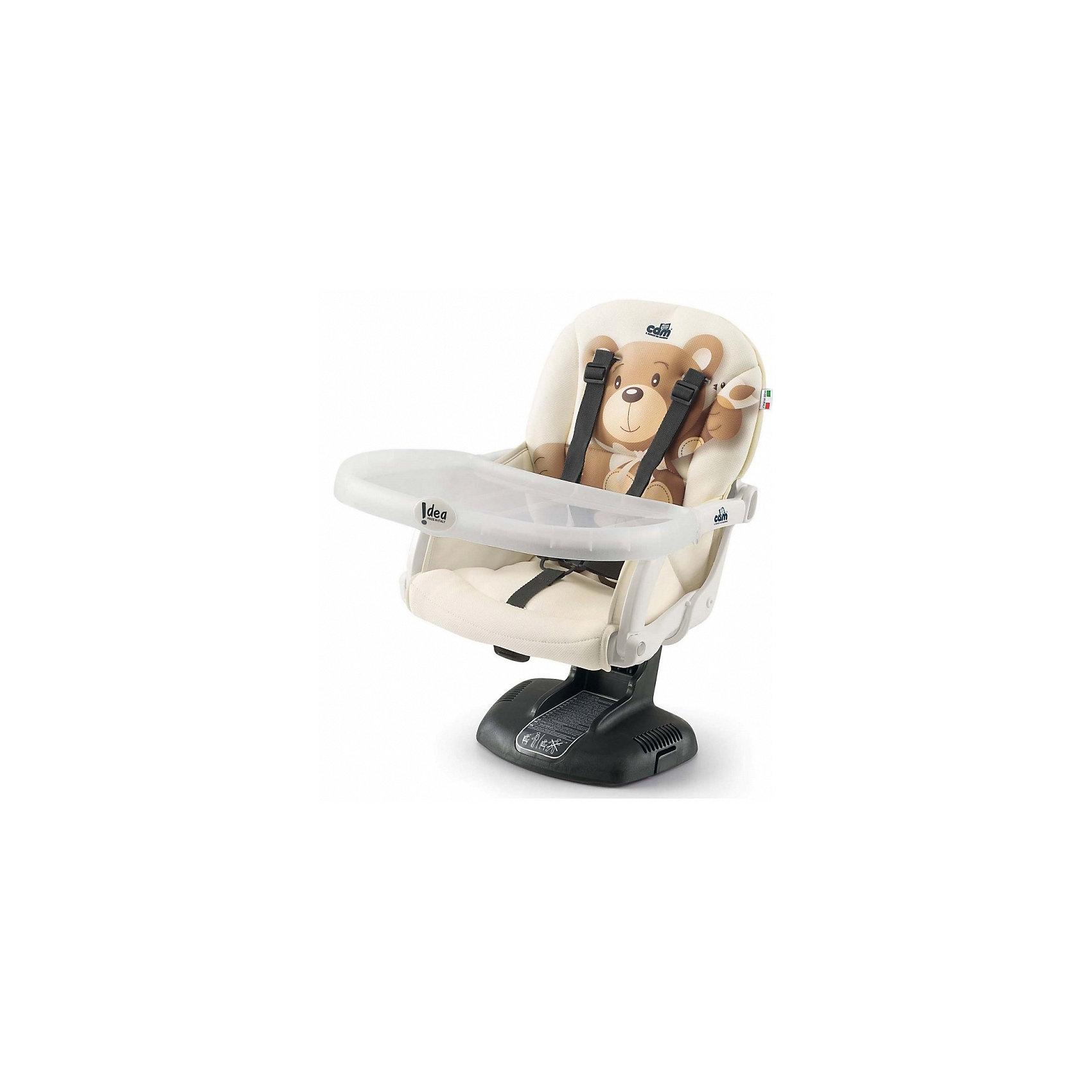 Стульчик для кормления Idea, CAM, бежевый с медвежонкомСтульчик для кормления Idea, CAM, бежевый с медвежонком – компактная модель для дома и дачи.<br>Тип стульчика – бустер. Он крепится к обычной мебели и может быть отрегулирован с помощью 7 уровней высоты сидения. Мягкое сидение и подлокотники делают сиденье комфортным для ребенка, а ремни безопасности защищают малыша от падения и не дают ему выбраться самостоятельно. <br><br> Дополнительная информация:<br><br>- цвет: бежевый<br>- размер: 52х36х40 см<br>- вес: 2,8<br><br><br>Стульчик для кормления Idea, CAM, бежевый с медвежонком можно купить в нашем интернет магазине.<br><br>Ширина мм: 995<br>Глубина мм: 369<br>Высота мм: 499<br>Вес г: 3750<br>Возраст от месяцев: 6<br>Возраст до месяцев: 36<br>Пол: Унисекс<br>Возраст: Детский<br>SKU: 5013515