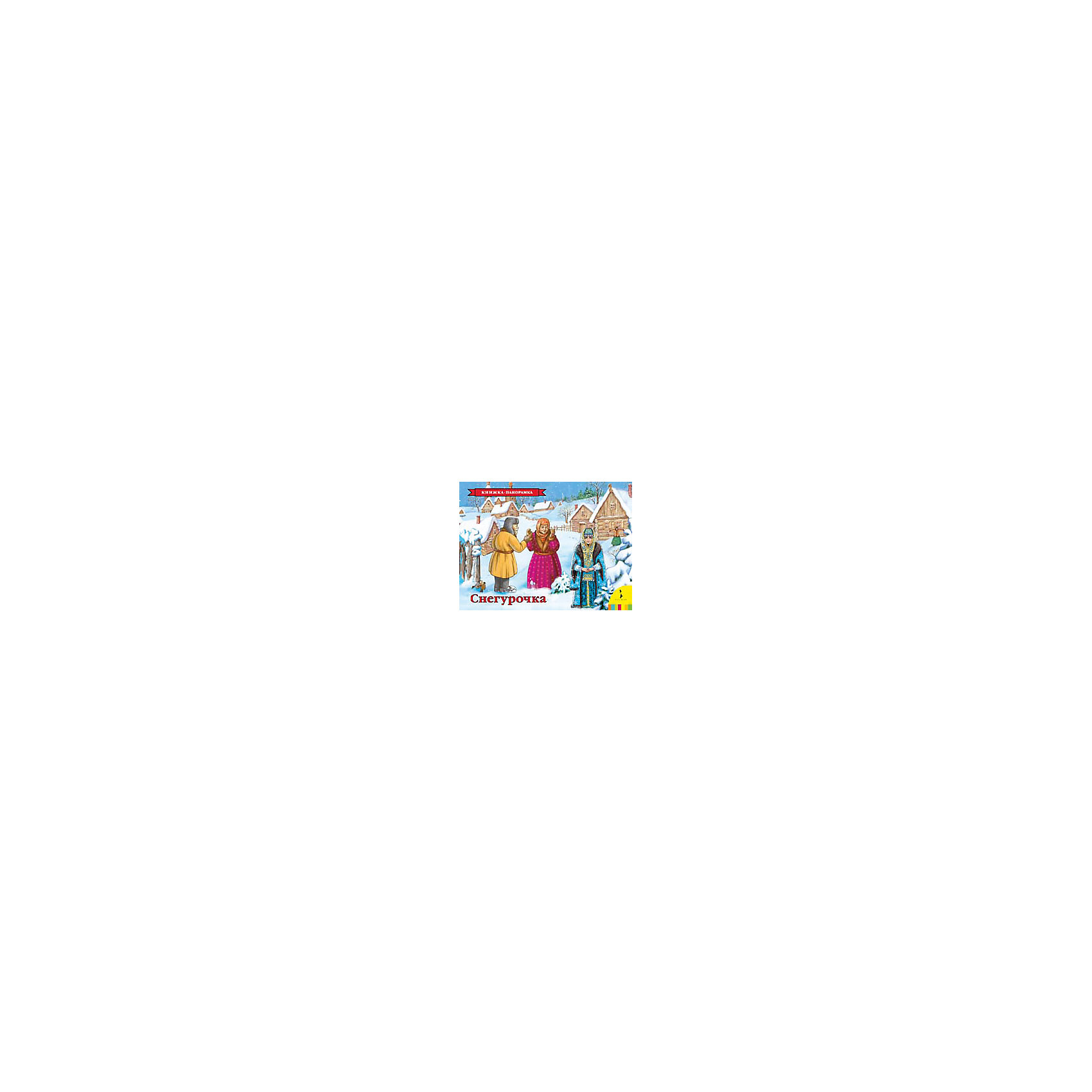 Снегурочка, панорамная книгаНовогодние книги<br>Серия панорамных книг включает все самые известные детские стихи и сказки. На каждом развороте раскрываются объемные панорамные конструкции и любимые персонажи оживают, а книжка превращается для малыша в настоящий театр!<br><br>Ширина мм: 256<br>Глубина мм: 195<br>Высота мм: 20<br>Вес г: 303<br>Возраст от месяцев: 0<br>Возраст до месяцев: 60<br>Пол: Унисекс<br>Возраст: Детский<br>SKU: 5016331