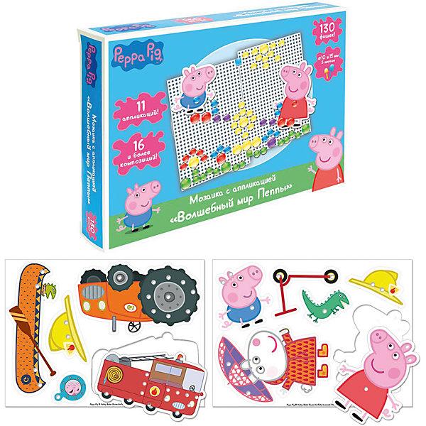 Мозаика с аппликацией, Волшебный мир ПеппыБумага<br>Свинка Пеппа приглашает вашего ребенка в увлекательное творческое путешествие! С набором Волшебный мир Пеппы малыш составит 16 очаровательных композиций с героями мультфильма Свинка Пеппа, изображенных на коробочке, и придумает множество собственных сюжетных картинок, по-разному сочетая фишки и аппликации. Для этого в наборе есть 130 разноцветных фишек и 11 фигурок-аппликаций, которые дают безграничный простор для воображения. Работа с такой мозаикой активно развивает у юного фантазера мелкую моторику, зрительную и тактильную память, внимательность, творческие способности, воображение и усидчивость. А главное – дарит ни с чем не сравнимое удовольствие от создания новых поделок.&#13;<br>В наборе: 130 пластиковых фишек диаметром 10 и 15 мм (5 цветов), 2 пластиковые мини-платы (11х16 см), 11 картонных фигур-аппликаций с отверстиями для фишек. Набор позволяет выполнить 16 и более композиций со свинкой Пеппой. Товар сертифицирован. Срок службы – 5 лет. Упаковка – коробка 25x4x26 см.<br><br>Ширина мм: 250<br>Глубина мм: 40<br>Высота мм: 260<br>Вес г: 221<br>Возраст от месяцев: 36<br>Возраст до месяцев: 84<br>Пол: Унисекс<br>Возраст: Детский<br>SKU: 5016333