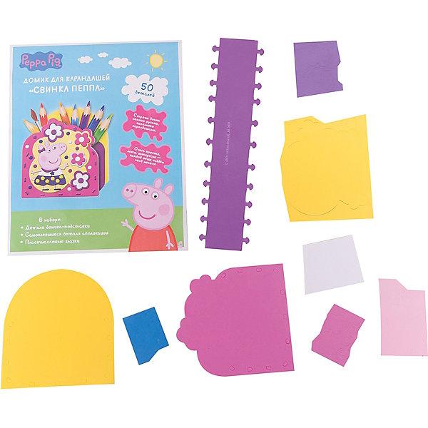 Домик для карандашей Свинка ПеппаСвинка Пеппа<br>Приучите своего ребенка к чистоте и порядку в легкой игровой форме! С этим набором малыш создаст сказочный домик для карандашей - без клея и ножниц! Для этого вставьте боковины в переднюю и заднюю части, закрепите дно. Рассмотрите картинку на упаковке, инструкцию и детали аппликации; определите, какие из них будут в нижнем слое. Снимая с элементов защитный слой, приклеивайте их слоями, и у вас получится очаровательный сказочный домик для карандашей. Во время этой творческой работы позвольте малышу самому выбирать детали, спрашивайте, какого они цвета, большие или маленькие, хвалите кроху. Это полезное занятие развивает у ребенка моторику, координацию мелких движений, восприятие цвета и формы, тактильное восприятие и другое.<br>В наборе для создания домика для карандашей Свинка Пеппа ТМ Свинка Пеппа 50 деталей: детали домика-подставки, самоклеящиеся детали из мягкого материала ЭВА, пластиковые вращающиеся глазки с клеевым слоем. Товар сертифицирован. Срок годности: 5 лет.<br><br>Ширина мм: 300<br>Глубина мм: 240<br>Высота мм: 8<br>Вес г: 60<br>Возраст от месяцев: 36<br>Возраст до месяцев: 84<br>Пол: Унисекс<br>Возраст: Детский<br>SKU: 5016343