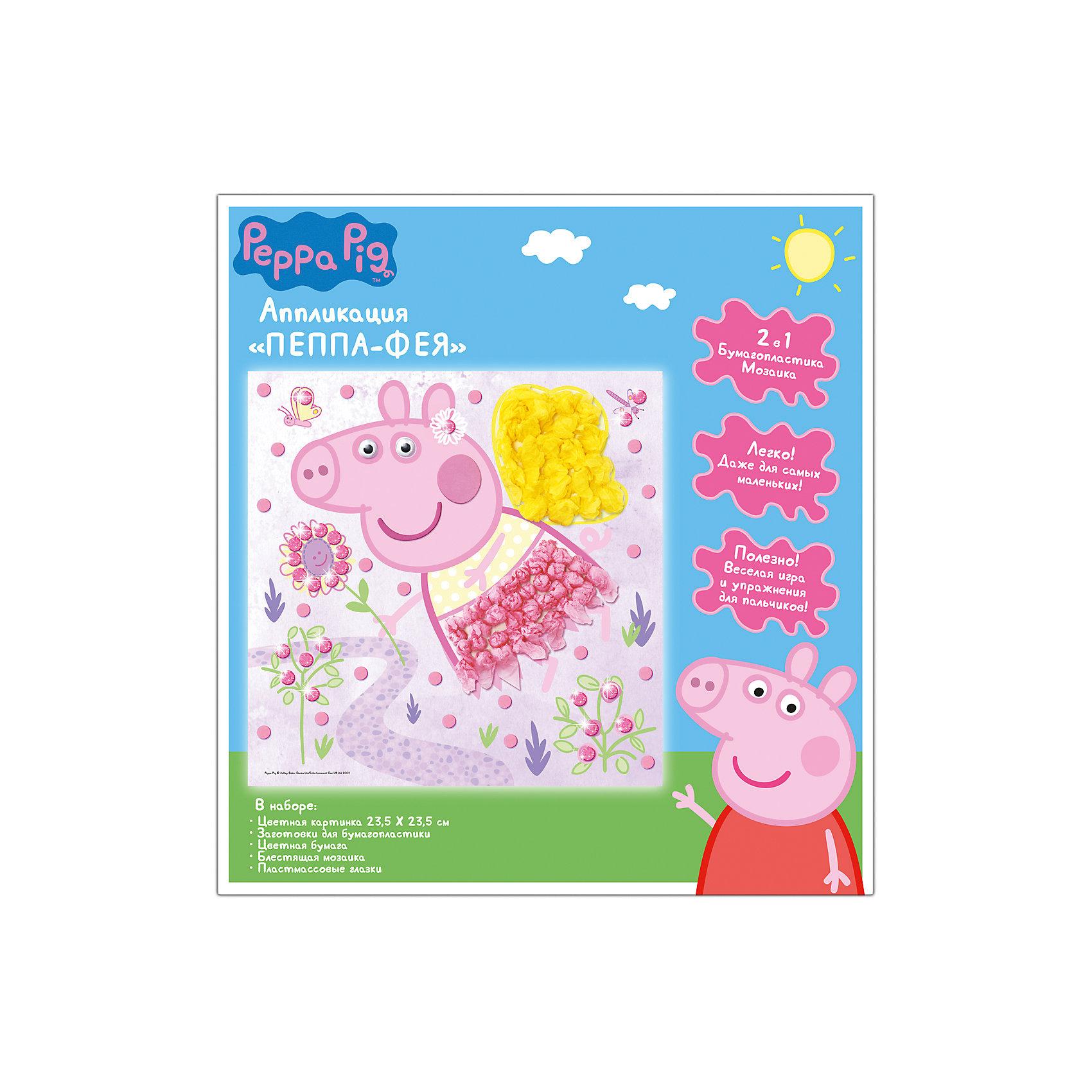 Аппликация ПЕППА ФЕЯ,23,5*23,5cмИгровой набор «Пеппа-фея» - это веселая игра и эффективное упражнение для пальчиков малыша, включающее бумагопластику и мозаику. Скатайте из тонкой цветной бумаги шарики или сомните ее. Снимите защитный слой с картонной заготовки и выложите цветные шарики на клеевую основу. Прикрепите получившуюся аппликацию к цветной картинке с помощью двустороннего скотча, приклейте пластиковые глазки и украсьте поделку цветными деталями мозаики. Очаровательная 3D-картинка готова! А главное – это по силам даже самым маленьким.&#13;<br>В наборе для аппликации «Пеппа-фея» ТМ «Свинка Пеппа»: цветная картонная картинка (23х23 см), фигурка Пеппы с клеевой основой, набор цветной бумаги для бумагопластики, блестящие детали мозаики из мягкого, приятного на ощупь материала ЭВА, пластмассовые вращающиеся глазки, двухсторонний скотч. Товар сертифицирован.<br><br>Ширина мм: 255<br>Глубина мм: 240<br>Высота мм: 2<br>Вес г: 64<br>Возраст от месяцев: 84<br>Возраст до месяцев: 108<br>Пол: Унисекс<br>Возраст: Детский<br>SKU: 5016367