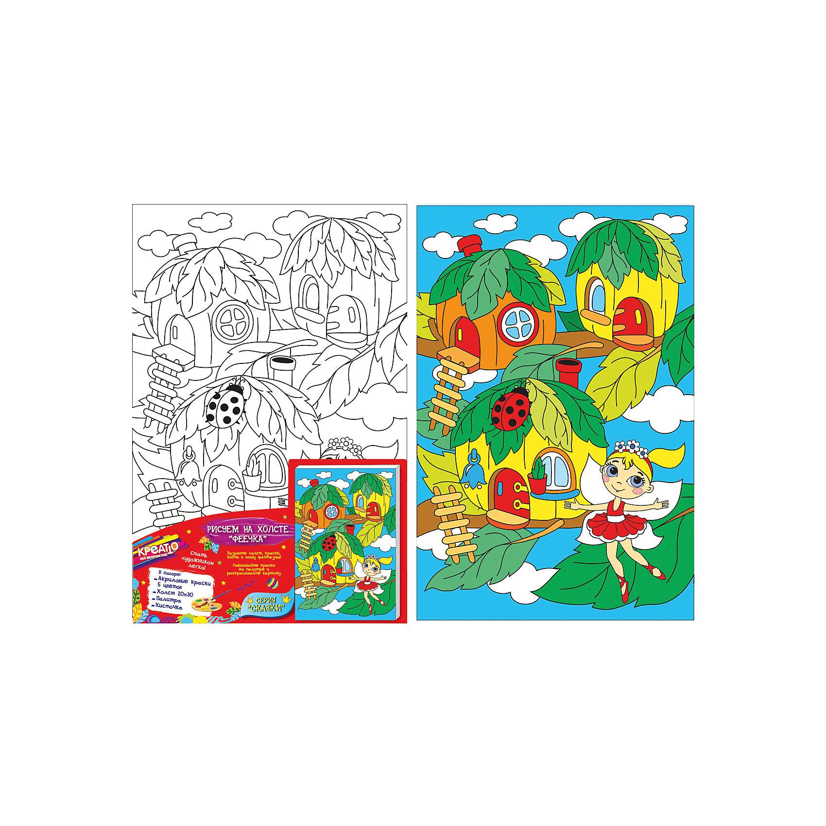 Роспись по холсту ФЕЕЧКА, 20Х30СМС набором для росписи по холсту «Феечка» ваш ребенок сможет создать красивую картинку. В комплекте для этого есть все необходимое. Для удобства выдавите краску из тюбиков на палитру, при желании смешайте цвета, получив новые оттенки, или разбавьте краски водой для придания им прозрачности. Если ошиблись, то просто закрасьте фрагмент новым цветом поверх подсохшей краски. Во время раскрашивания картинки на холсте у юной художницы развивается мелкая моторика, художественный вкус, воображение, умение рисовать и сочетать цвета. А в результате получится красивая, яркая картина. С «Креатто» все получается легко!&#13;<br>В наборе: плотный отбеленный загрунтованный холст с контурным рисунком, натянутый на деревянную рамку (20х30 см); 5 ярких цветов акриловых красок в металлических тубах; палитра; кисточка. Акриловые краски легко ложатся на холст, быстро сохнут, хорошо растворяются в воде, после высыхания становятся водонепроницаемыми. Товар сертифицирован. Срок годности: 3 года.<br><br>Ширина мм: 300<br>Глубина мм: 200<br>Высота мм: 15<br>Вес г: 190<br>Возраст от месяцев: 36<br>Возраст до месяцев: 84<br>Пол: Унисекс<br>Возраст: Детский<br>SKU: 5016377