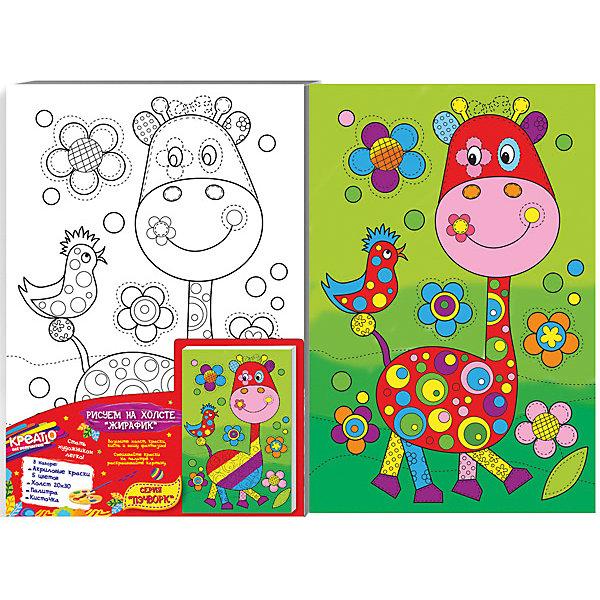 Роспись по холсту ЖИРАФИК, 20Х30СМРаскраски по номерам<br>Добро пожаловать в мир КРЕАТТО! Расписывать холст «Жирафик» из серии «Пэчворк» можно по-разному в зависимости от возраста ребенка. Малютке от 3 до 5 лет будет удобно раскрашивать большие формы «прозрачными» красками, чтобы контуры внутри фигурки были отчетливо видны. Малыш от 5 до 7 лет может частично раскрасить крупные узоры. Ребенку старше 7 лет будет интересно работать с мелкими деталями рисунка. Яркие акриловые краски идеальны для рисования: они легко ложатся на холст, быстро сохнут, хорошо растворяются в воде, после высыхания становятся водонепроницаемыми. Для получения нужных оттенков смешайте цвета, а для создания прозрачности разбавьте краски водой. Если ошиблись, закрасьте фрагмент новым цветом поверх подсохшей краски.<br>В наборе: плотный отбеленный загрунтованный холст 20х30см (плотность – 280 г/м) с уже нанесённым контурным рисунком, натянутый на деревянную рамку, 5 цветов акриловых красок  в металлических тубах, палитра. Товар сертифицирован. Срок годности – 3 года.<br><br>Ширина мм: 300<br>Глубина мм: 205<br>Высота мм: 15<br>Вес г: 280<br>Возраст от месяцев: 60<br>Возраст до месяцев: 144<br>Пол: Унисекс<br>Возраст: Детский<br>SKU: 5016393