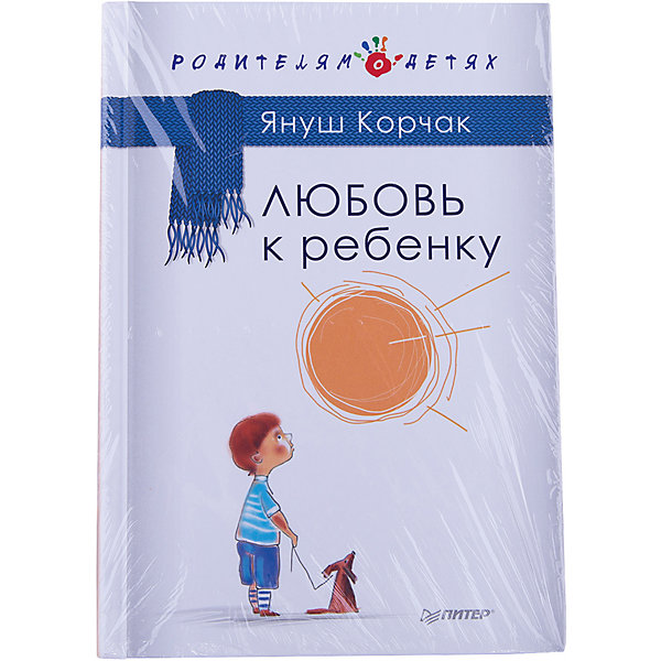 Любовь к ребенку, Я. КорчакКорчак Я.<br>Книги Януша Корчака давно стали классикой воспитания. О них не хочется много говорить, их хочется читать, читать и перечитывать тонкие и остроумные замечания, детали, внимательно подсмотренные умным взглядом великого мастера. Эти книги несут ту меру доброты и любви к детям, которая, медленно впитываясь, меняет каждого. <br>В книгу включен полный текст книги Как любить ребенка.<br>Ширина мм: 213; Глубина мм: 147; Высота мм: 19; Вес г: 428; Возраст от месяцев: 144; Возраст до месяцев: 2147483647; Пол: Унисекс; Возраст: Детский; SKU: 5018102;